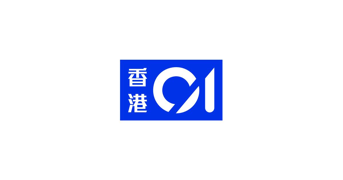 香港01|hk01.com 倡議型媒體