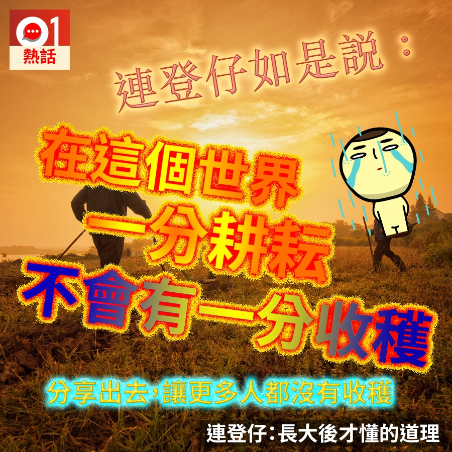 https://cdn.hk01.com/di/media/images/1063739/org/ccf9e2f3403eddad1f14f0151284635f.jpg/mDFnSnSxb2Zo7vOfYpok910LkIn4NUF13BIZd9wSGXc