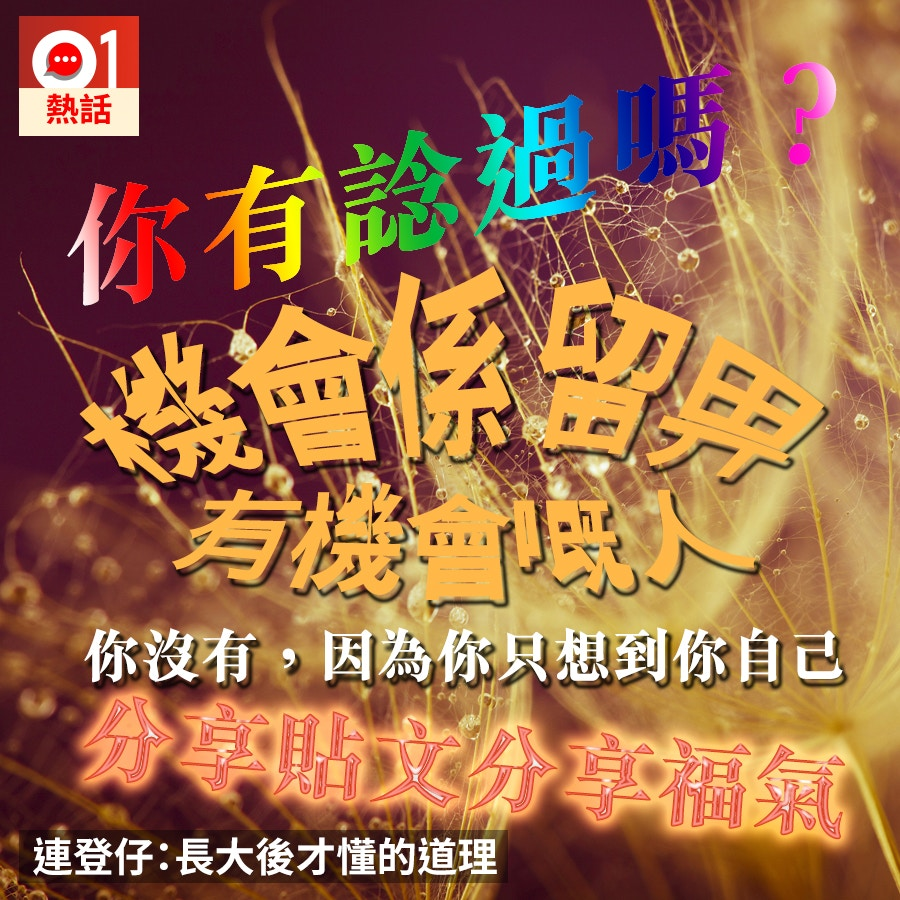 https://cdn.hk01.com/di/media/images/1065255/org/d5d45aceef95312b13da354a8a6d792e.jpg/lY9vj2Lss5m1V3SDJFmHnqi0ClnMu1RXxMt5LMTLeSw