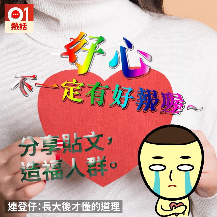 https://cdn.hk01.com/di/media/images/1065256/org/4b6d86d264c31822c769d1f02ea88ba6.jpg/CMgLmLLYiO2uJXyFTVyG4gB_GbVvyh0VgpsF3oKbBd4