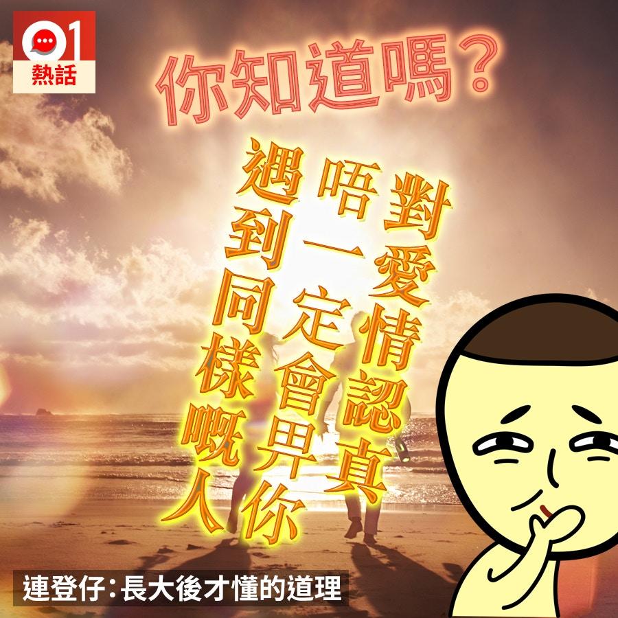 https://cdn.hk01.com/di/media/images/1065479/org/23a568955f4ec3e4692d9009dbc67197.jpg/dn7pgNAiMc3LSf3jiH3tc6MX9vAnEDkGVOa-yFTmvsg