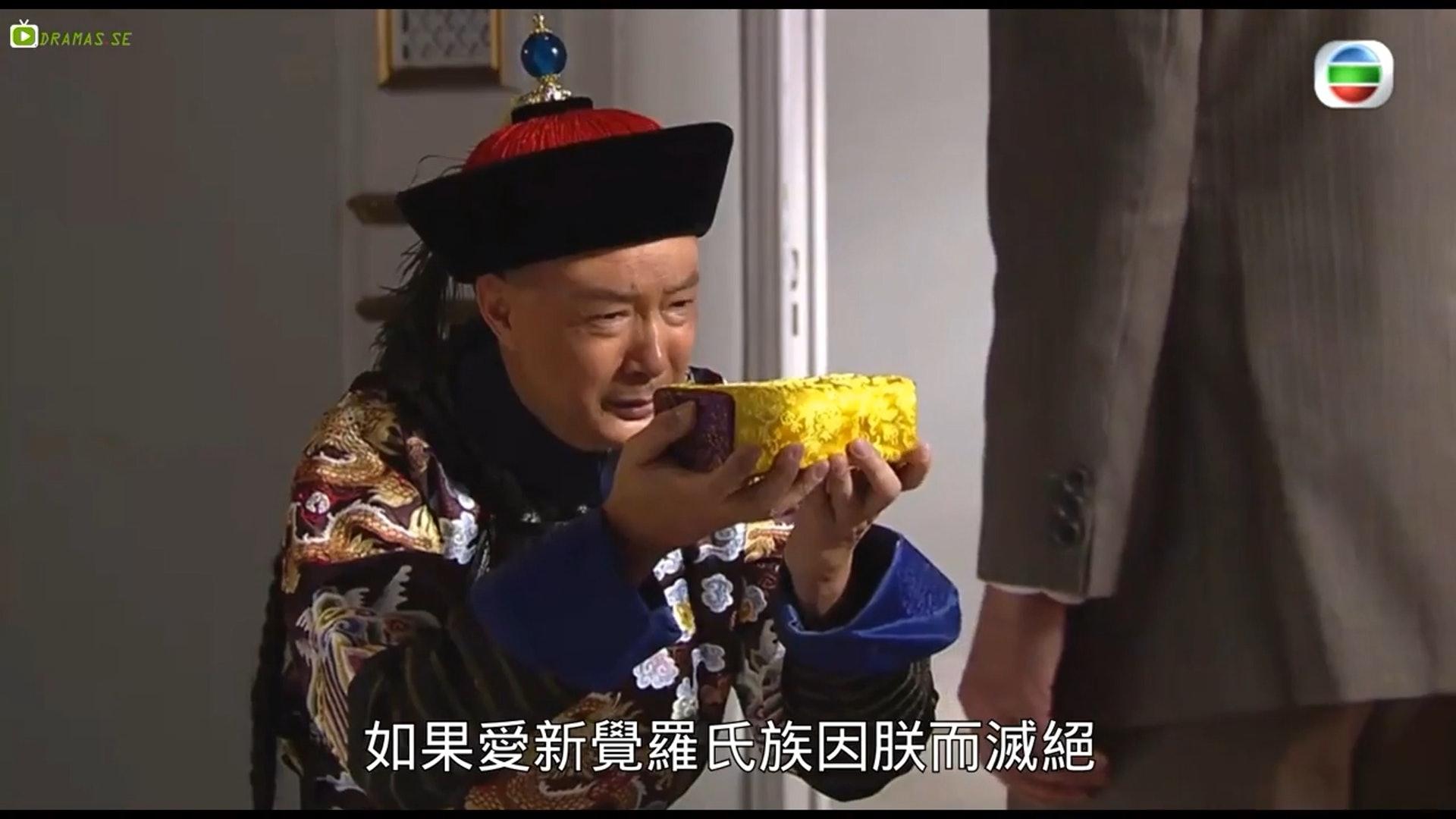 陳榮峻被譽為「公公王」。(《巾幗梟雄3之諜血長天》截圖)