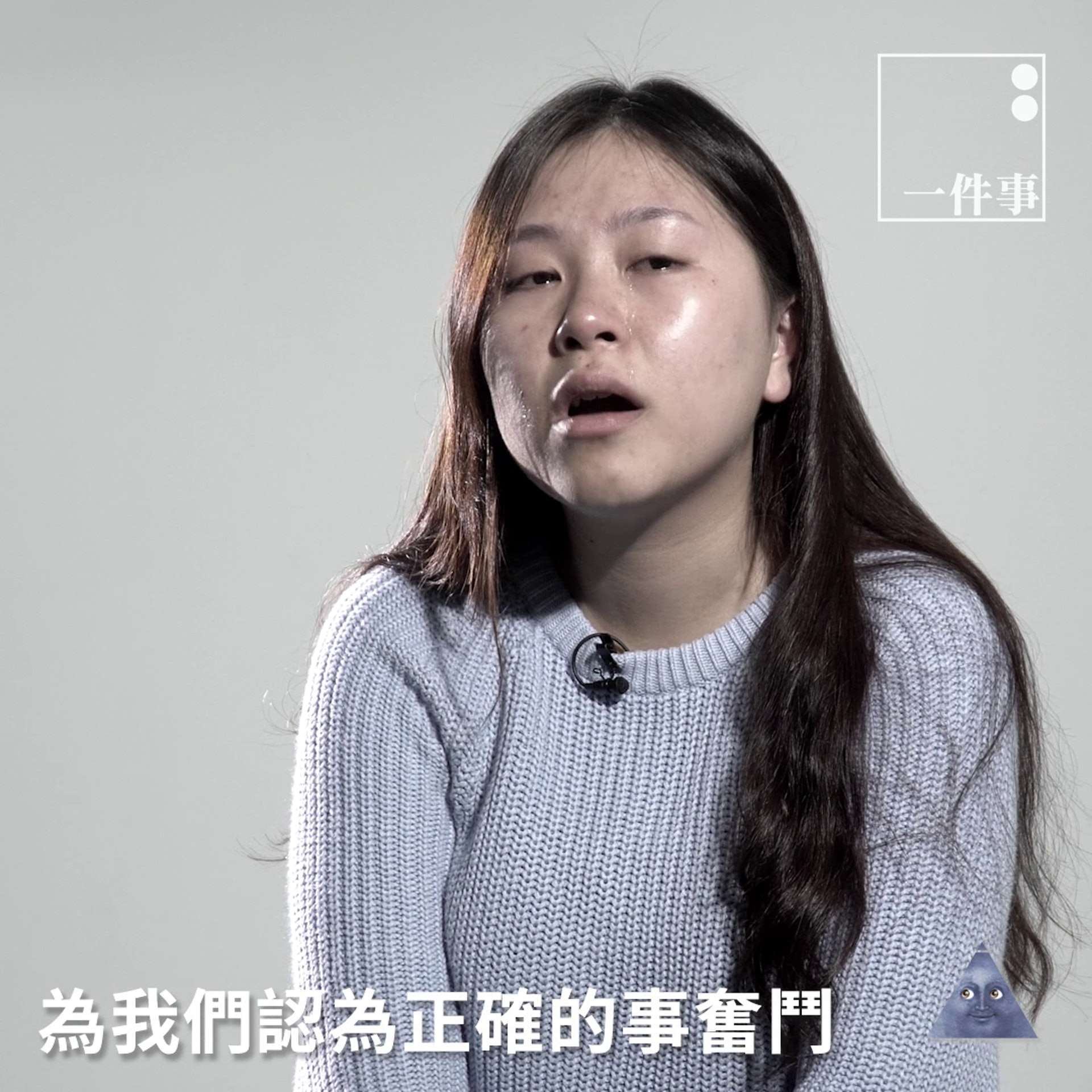 Image result for 我們會繼續為香港奮鬥。