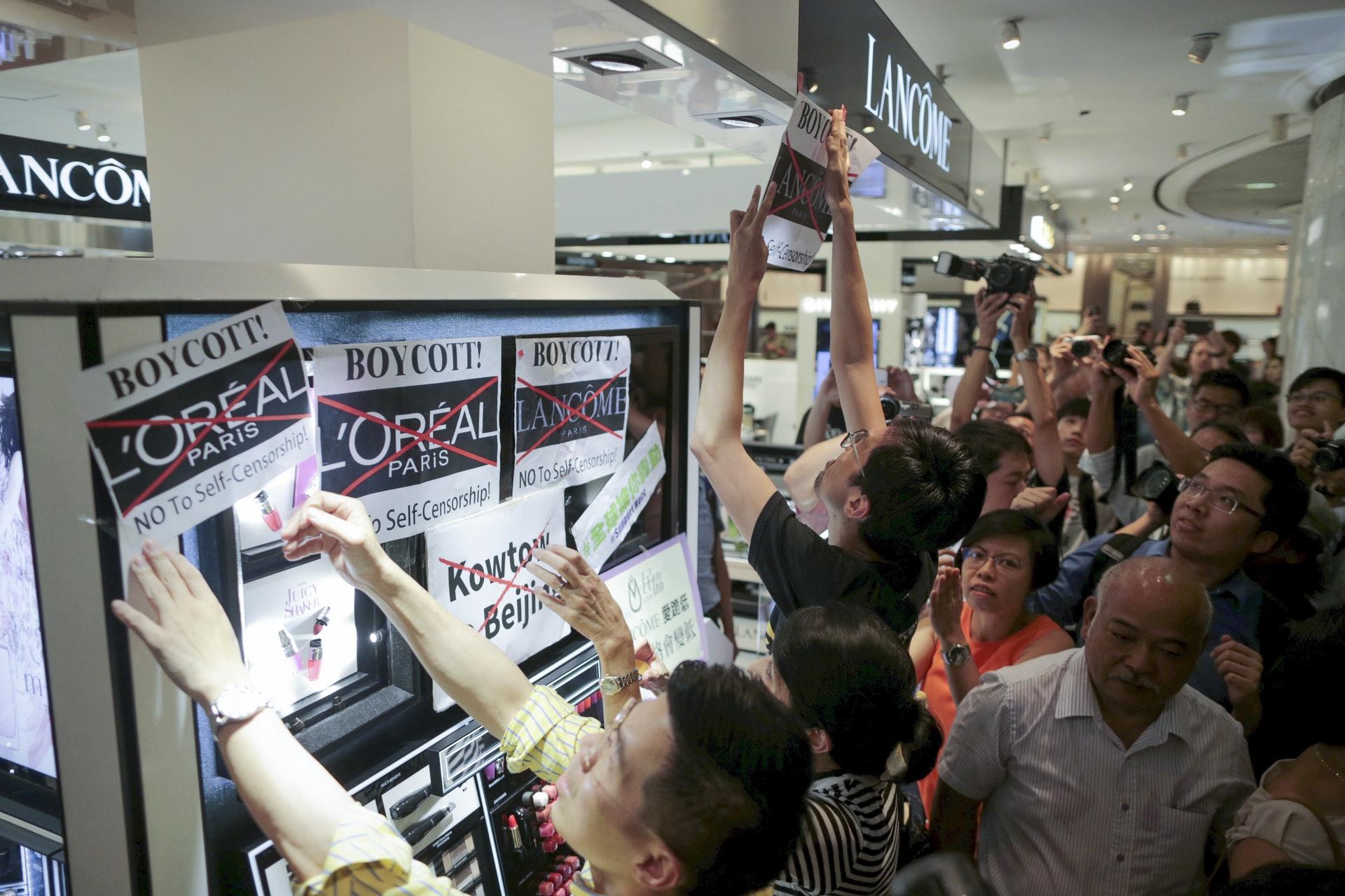 香港有團體發起抵制Lancôme的行動。(資料圖片)