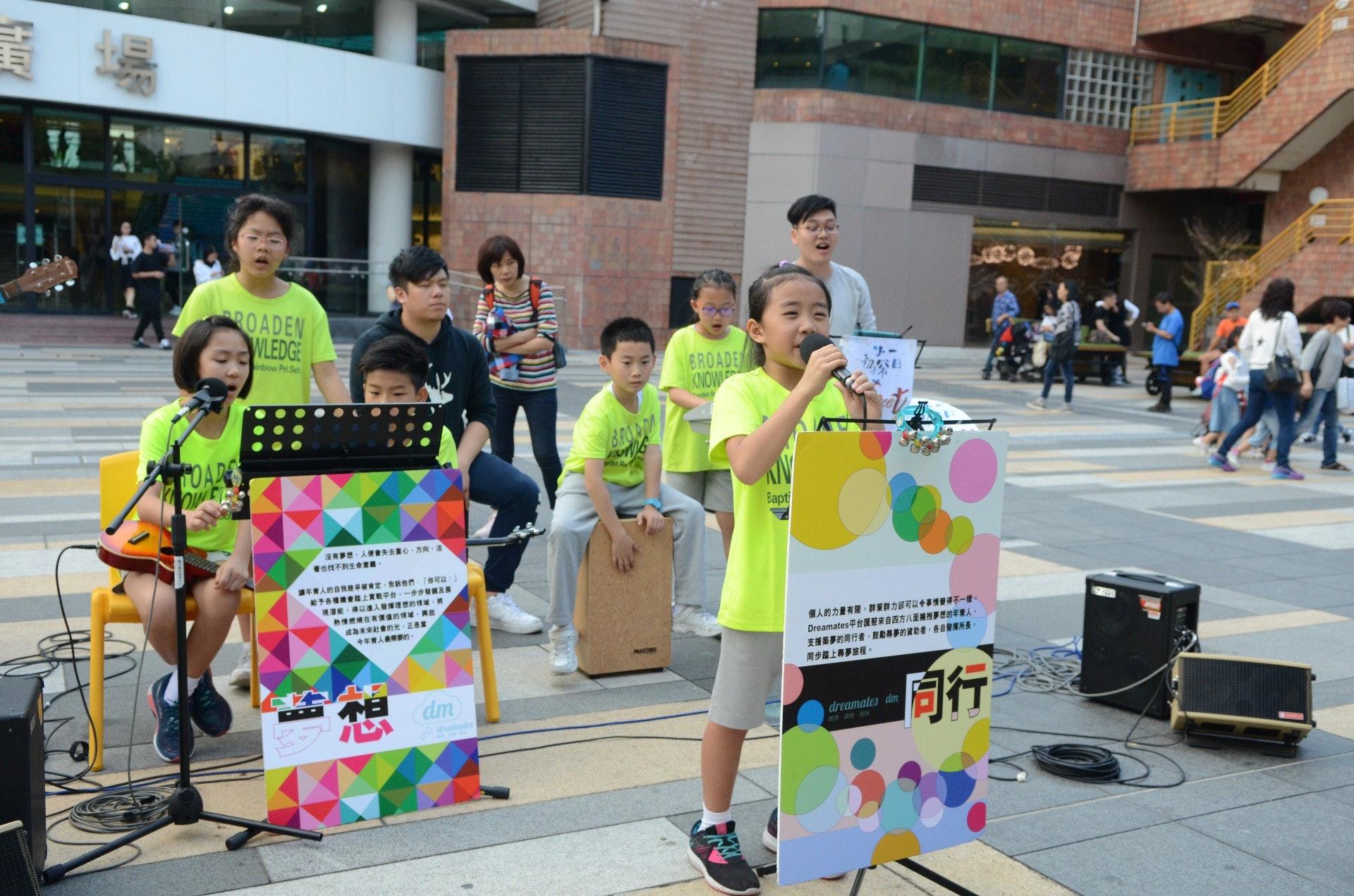 學生在沙田大會堂外玩busking,一口氣唱出多首跟夢想有關的歌曲,表演期間毫不怯場。(陳展希攝)
