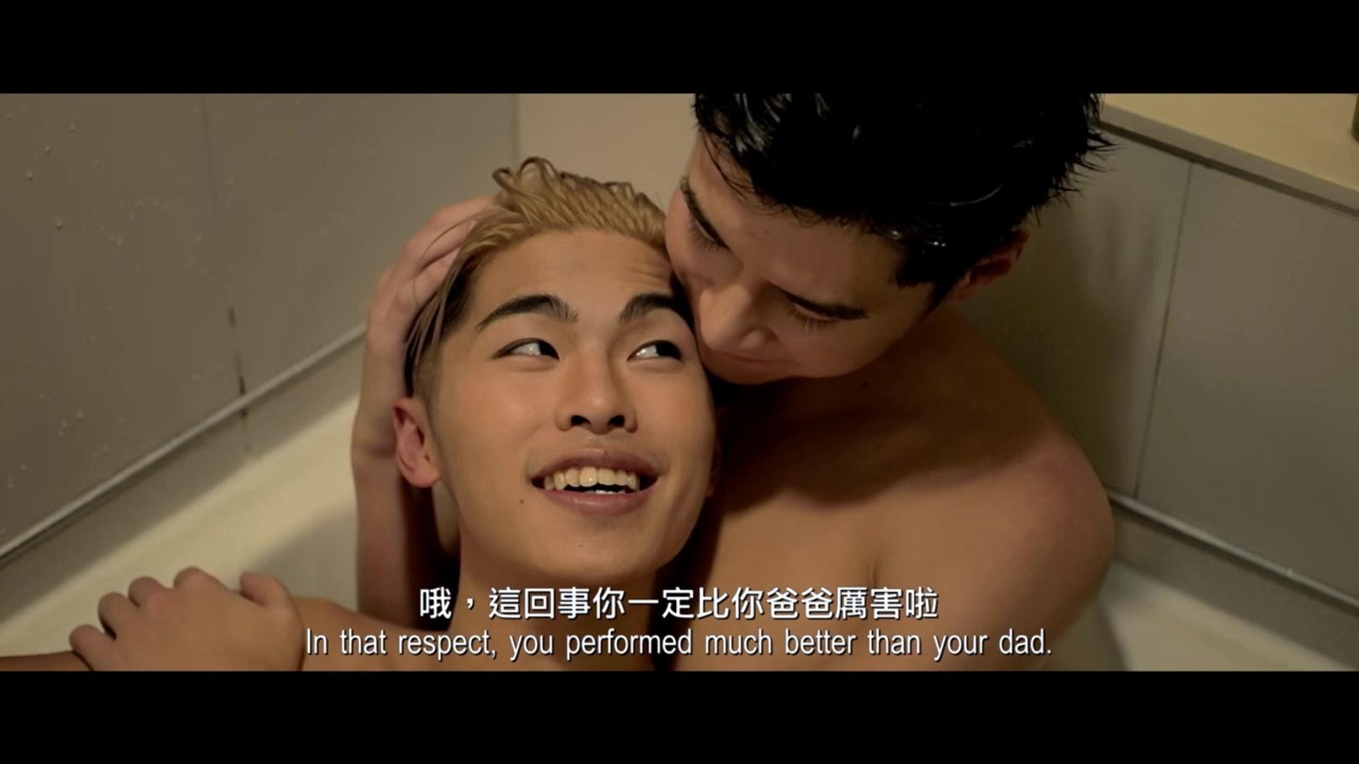 【同志电影】愛,不難 For Love, We Can 陳家樂