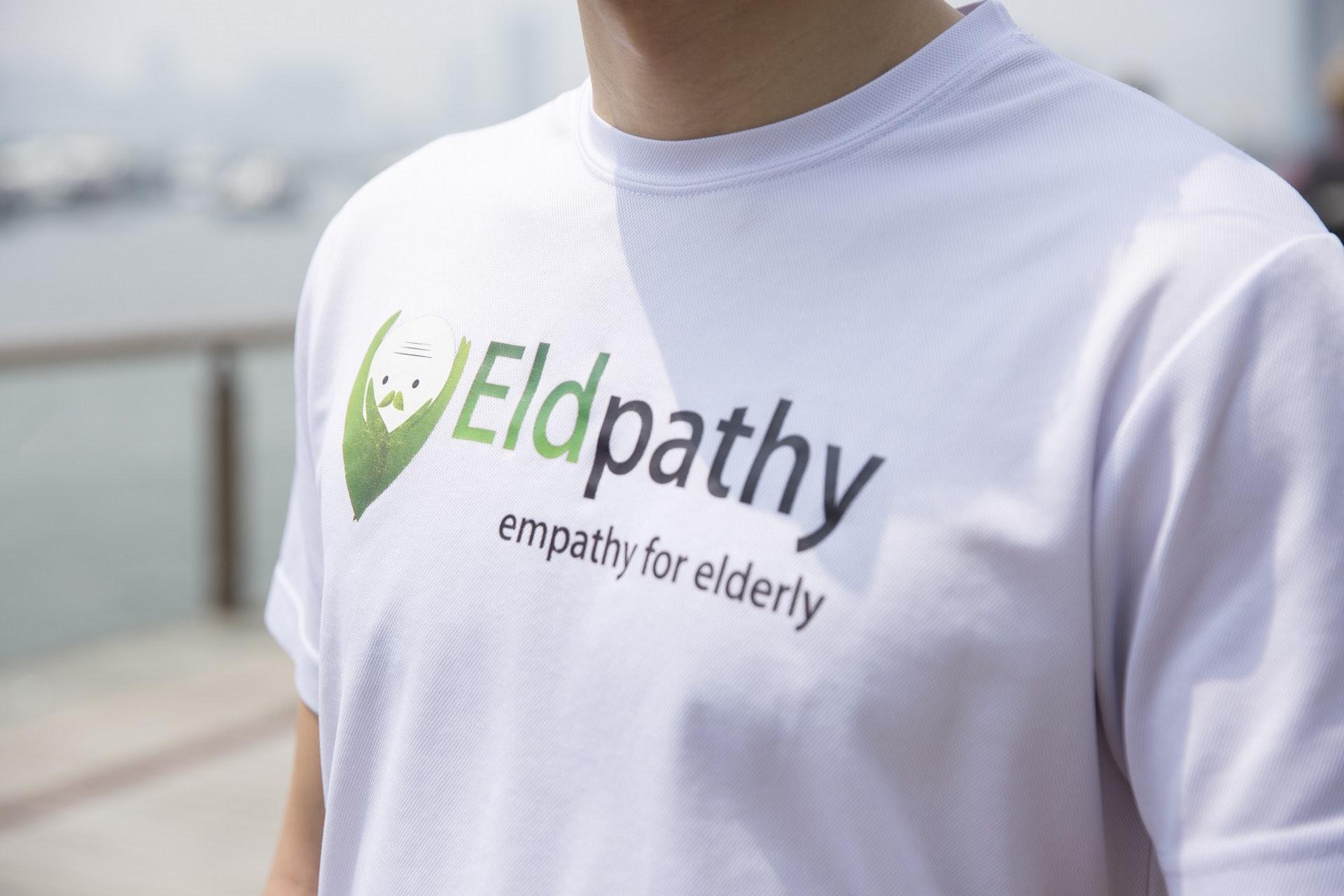 歷耆者的英文名字Eldpathy,正是說對長者的同理心。(龔嘉盛攝)