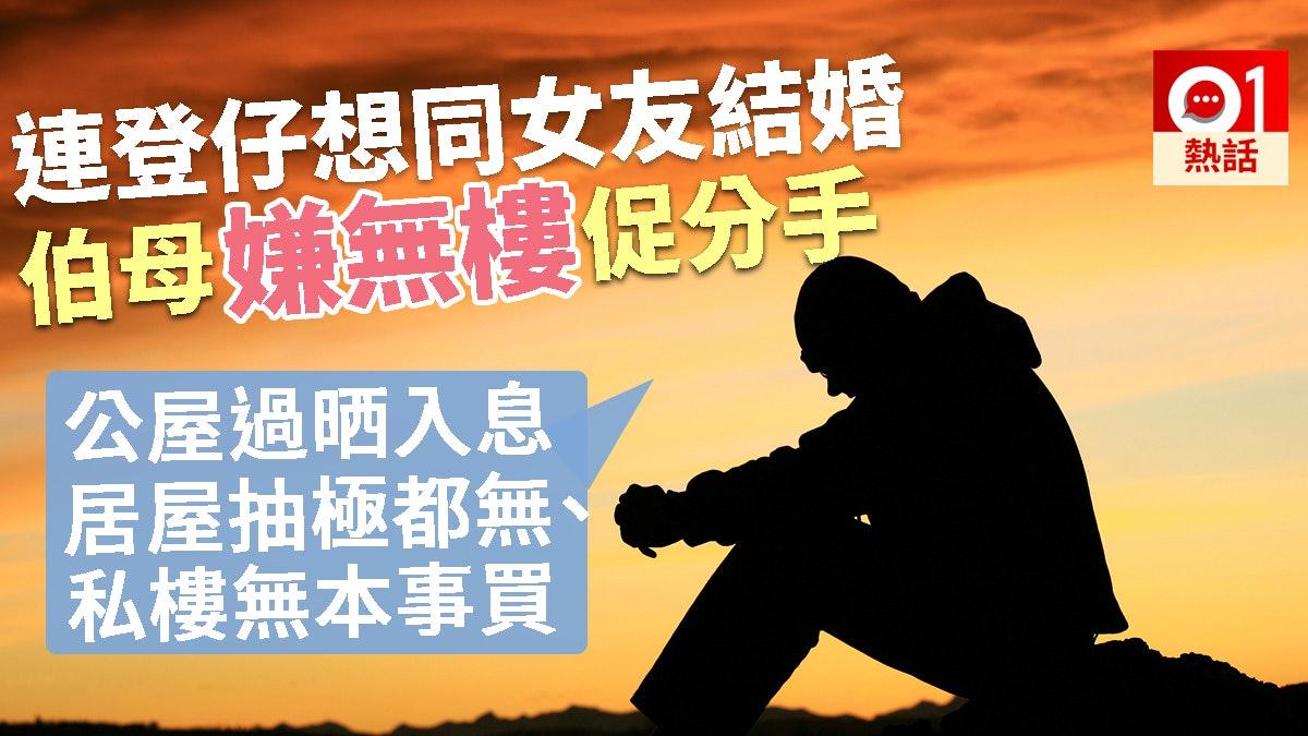 https://cdn.hk01.com/di/media/images/1468469/org/59570027897a34e8a5813ef20e288518.jpg/K2Zn2U94zdGW9Gh5KnxDJ2j_ptcS0EkRIkVDrSJFQ60?v=w1280r16_9