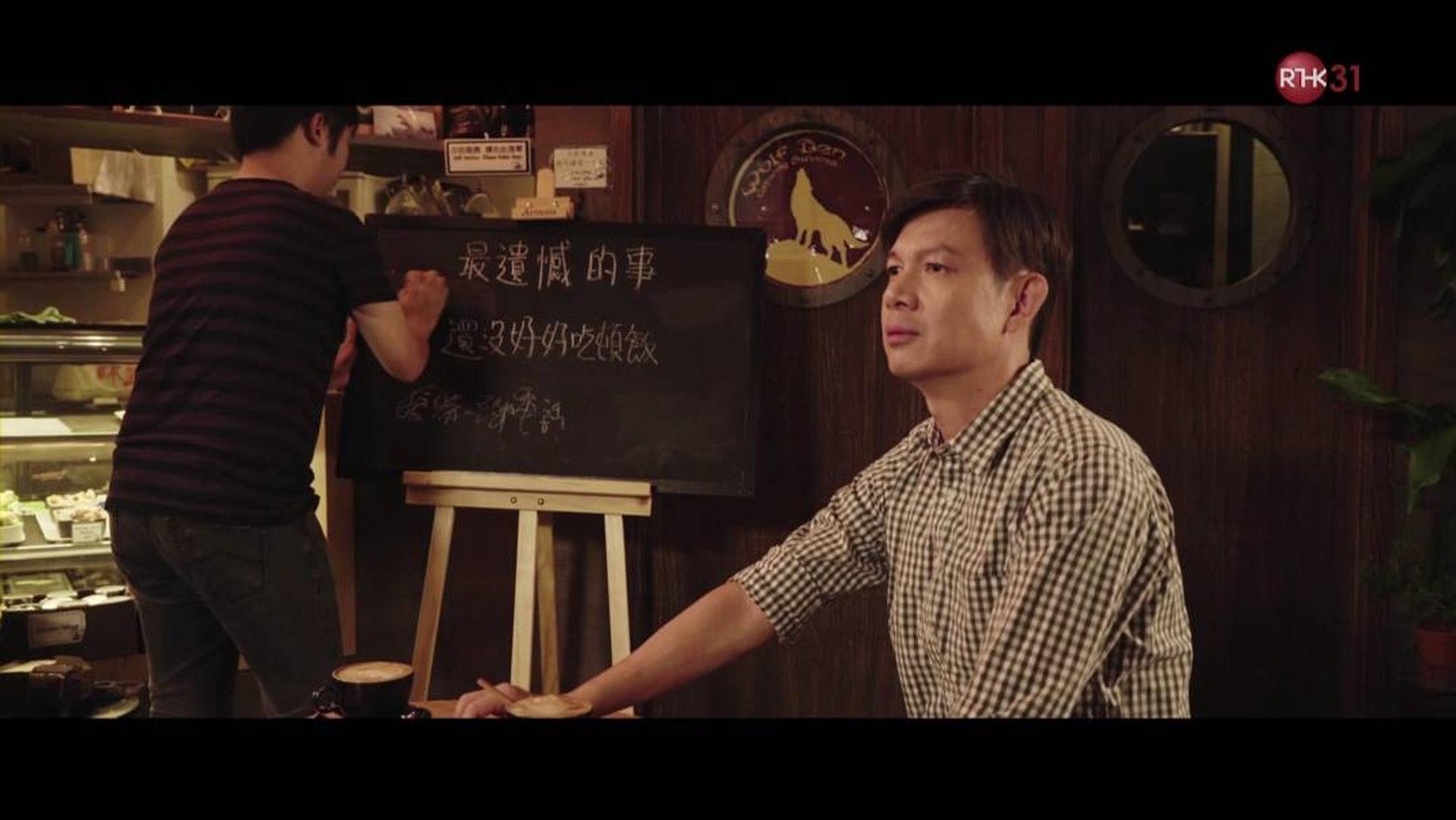 梁榮忠近年不但擔任港台DJ,也有演出港台節目。(網上圖片)
