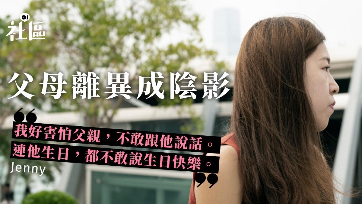 https://cdn.hk01.com/di/media/images/1481042/org/04bcc87d101e55af94372b5ee0a90a8c.jpg/7Bc2QvMMhHgVgqG5bFxq0Y1OMiCtGr7u3AOzqdwDs6k?v=w1280r16_9