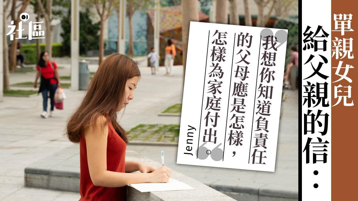 https://cdn.hk01.com/di/media/images/1491061/org/32e8562b3b19648576332104cd60c83f.jpg/CzvprWHtD-FnUCh4A__2ostTFievVsszsfahrrH2oa4?v=w1280r16_9