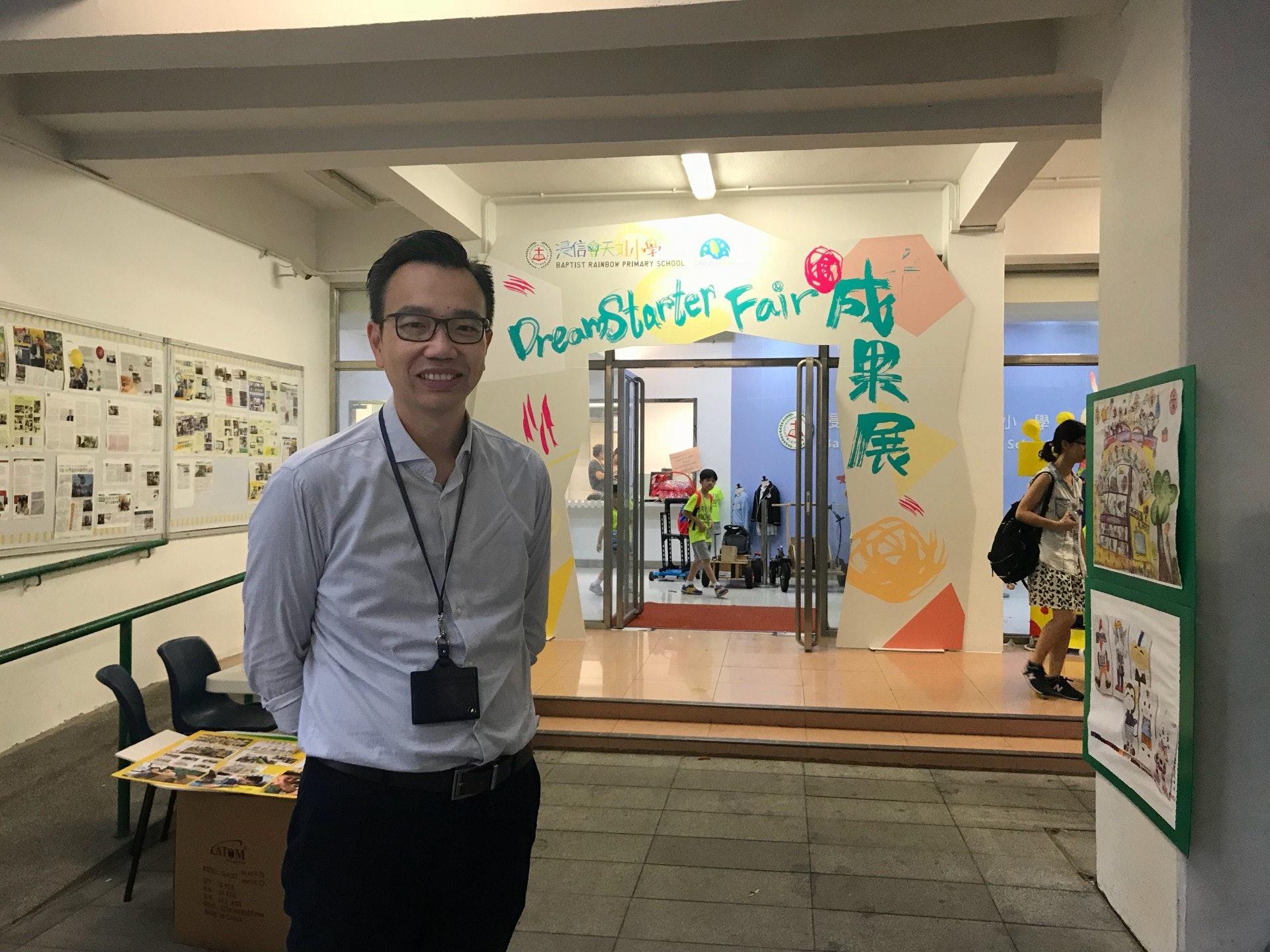 天虹小學校長朱子穎希望學生能關心社會議題。(鄧穎琳攝)