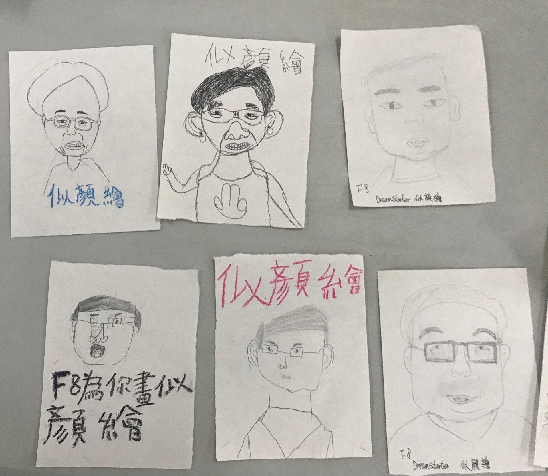 想去旅行但無旅費,有學生想出學畫「似顏繪」賺旅費。(鄧穎琳攝)