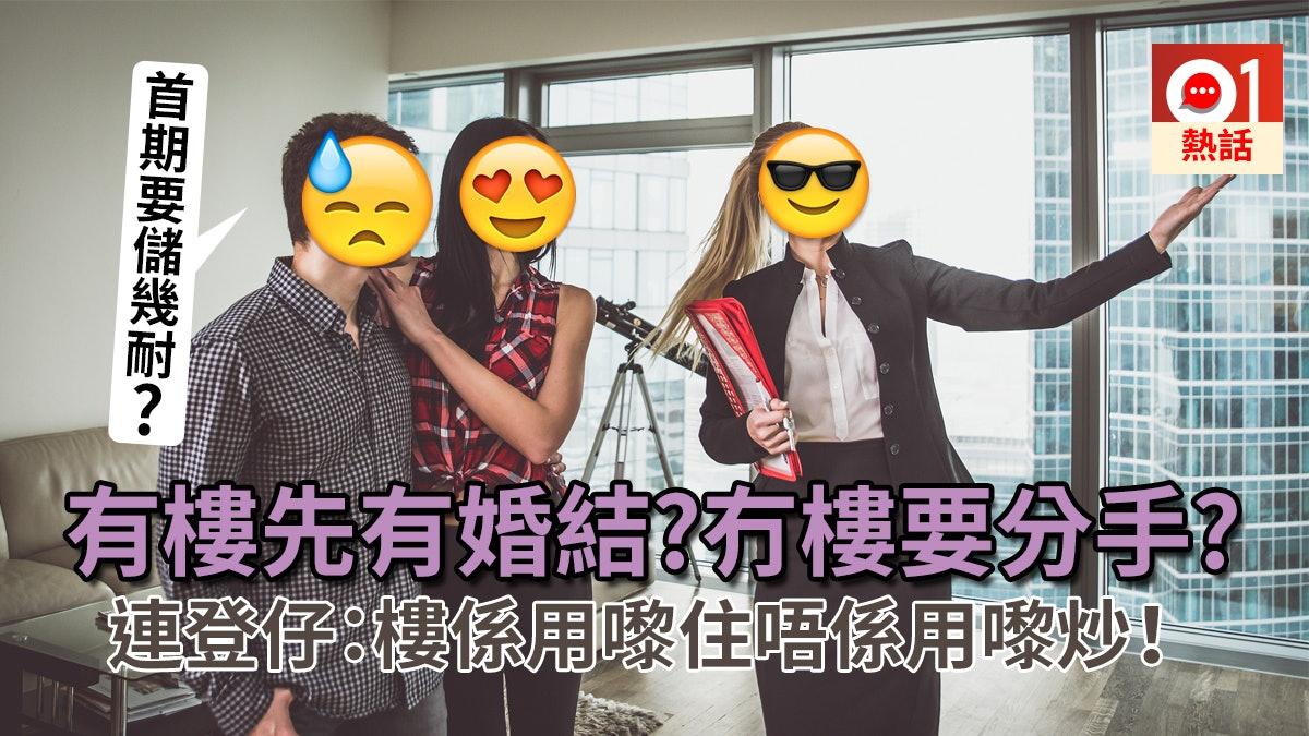https://cdn.hk01.com/di/media/images/1607282/org/141fd053ebcda403f202b6888dc03916.jpg/cGtyVWXYv_VYPVkgd3-RNF4konVtePWpljit0JY4rdA?v=w1280r16_9