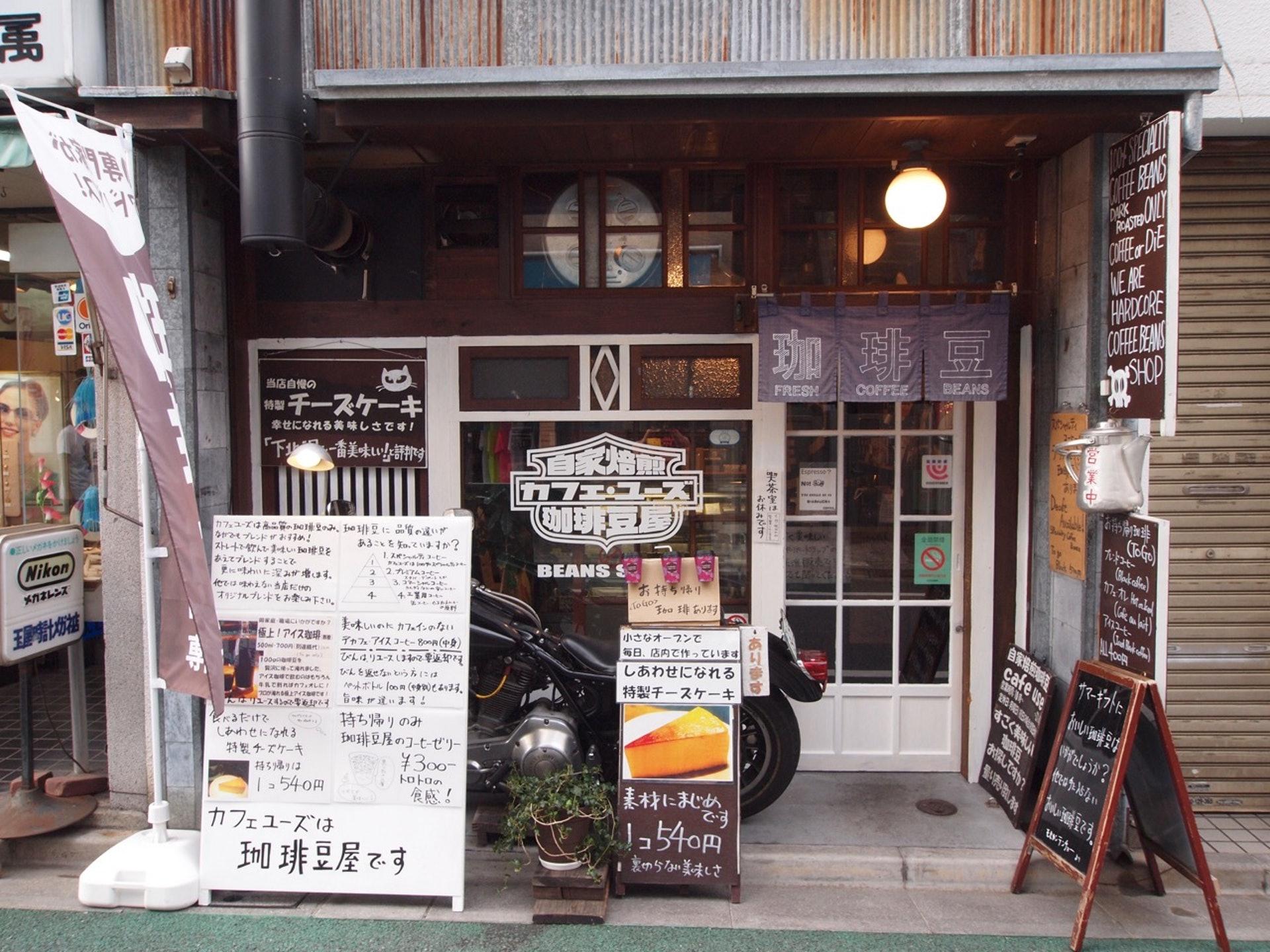 圖片:love-shimokitazawa.jp