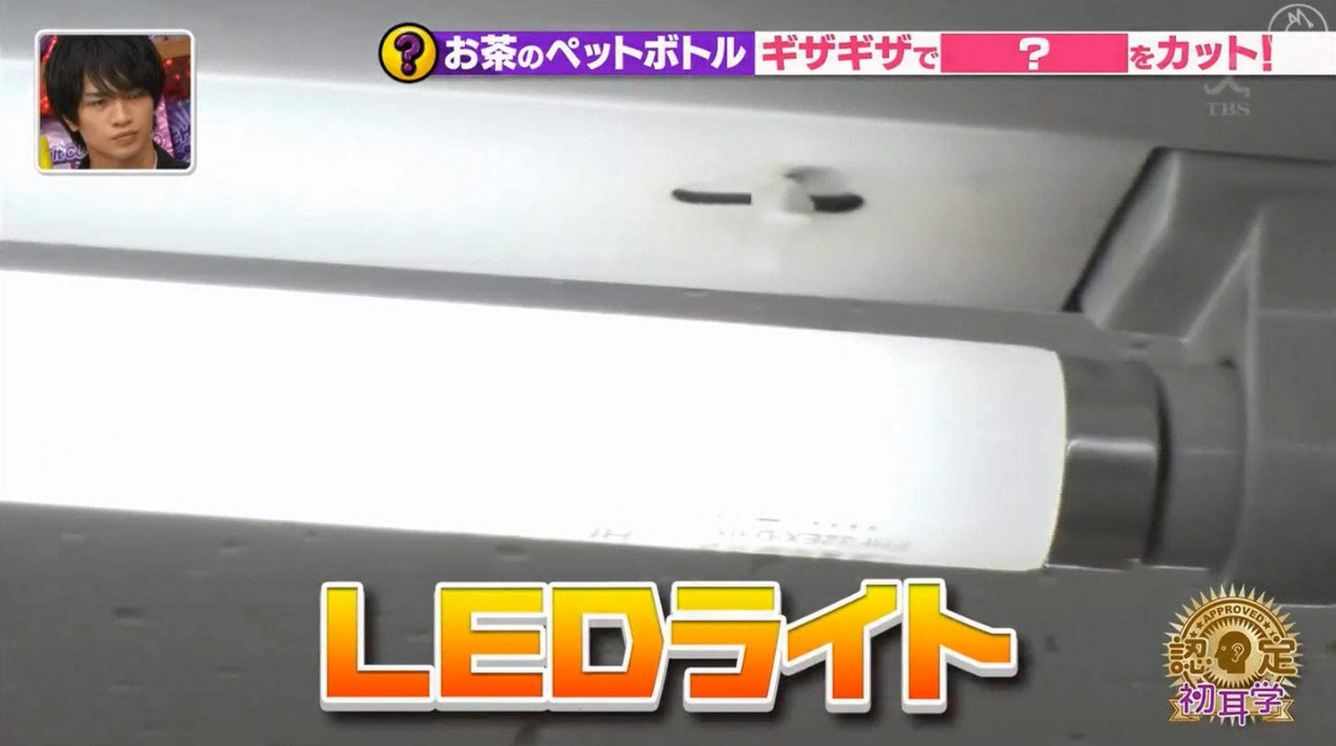 原本LED燈會對茶帶來不好的影響。(節目截圖)
