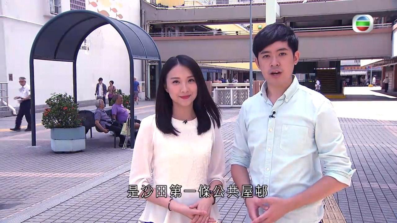 無綫新聞主播賴凱靖最近與蕭梓恆到了瀝源邨做拍攝新聞專題節目《探古尋源》。(電視畫面)
