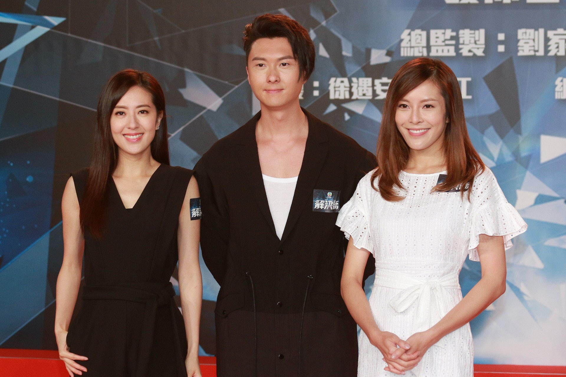 王浩信、唐詩詠和張曦雯主演的新劇《解決師》會是最後一個使用16廠拍攝的劇集,無綫將攝影廠清空後會將之租給其他製作公司使用。(視覺中國)