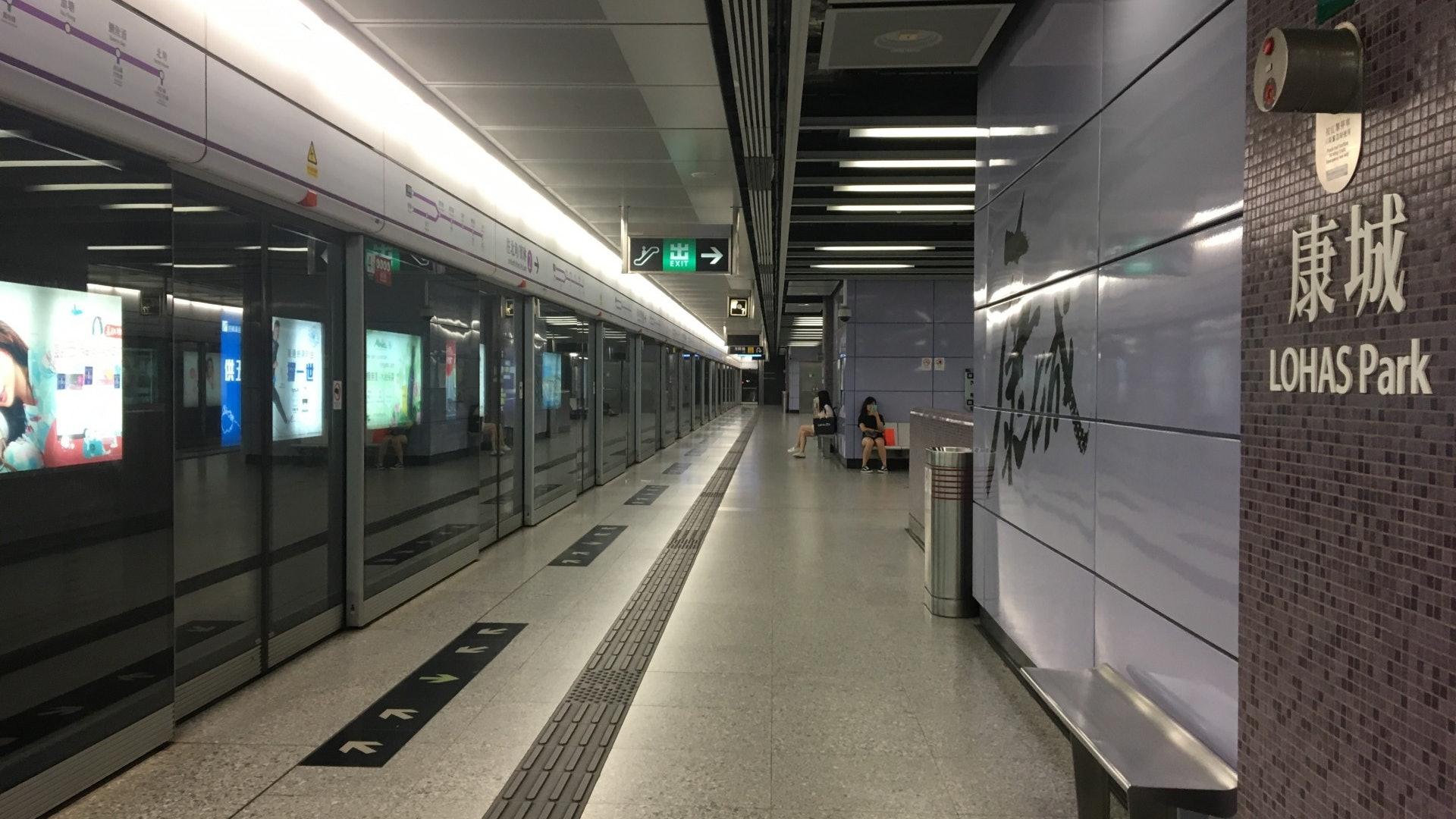 康城站新出口擬明年啓用居民不用日曬雨淋等巴士 香港01 社會新聞