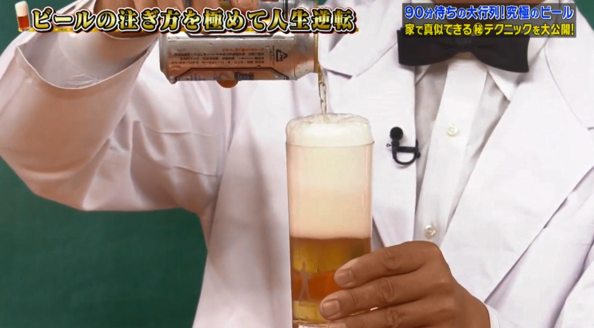 啤酒迷】日本達人獨創神奇倒法能令討厭啤酒的人瞬間愛上|香港01|開罐