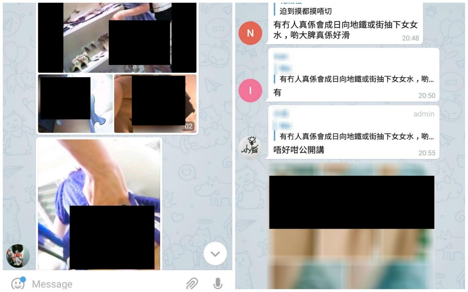 群組內常有偷拍女性裙底的照片。(受訪者提供)
