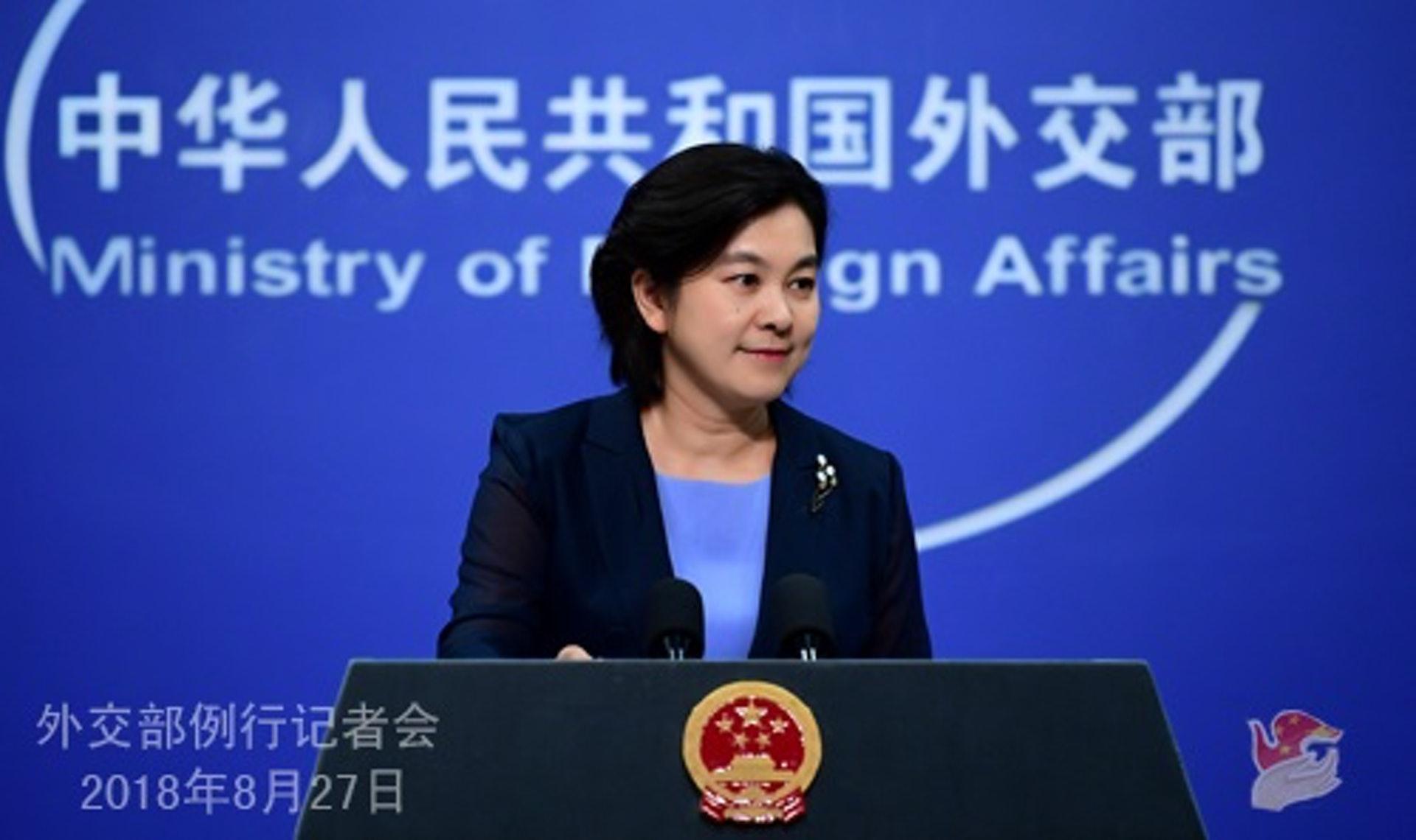 華春瑩表示,希望日方為中日兩國企業展開正常和互利共贏的合作提供公平、透明和公正的環境。(中國外交部)