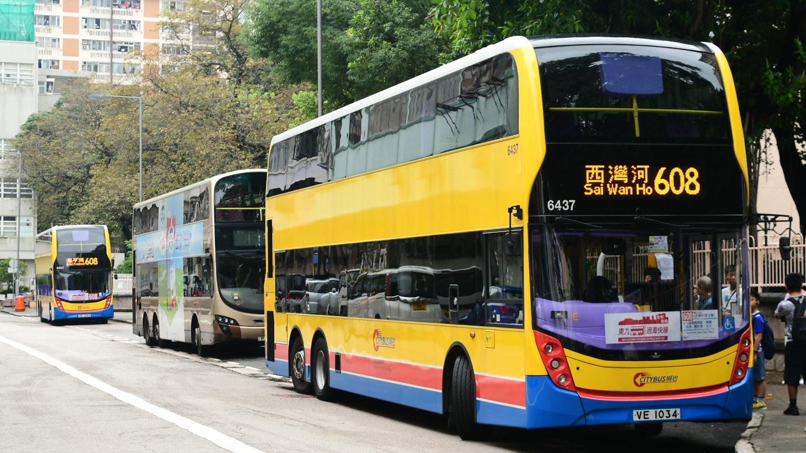 新巴士線608平日得兩班兼單程東區居民鬧爆無車搭