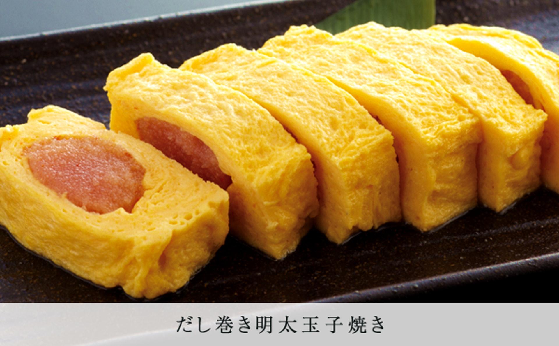 明太子料理(博多もつ鍋やまや官網)