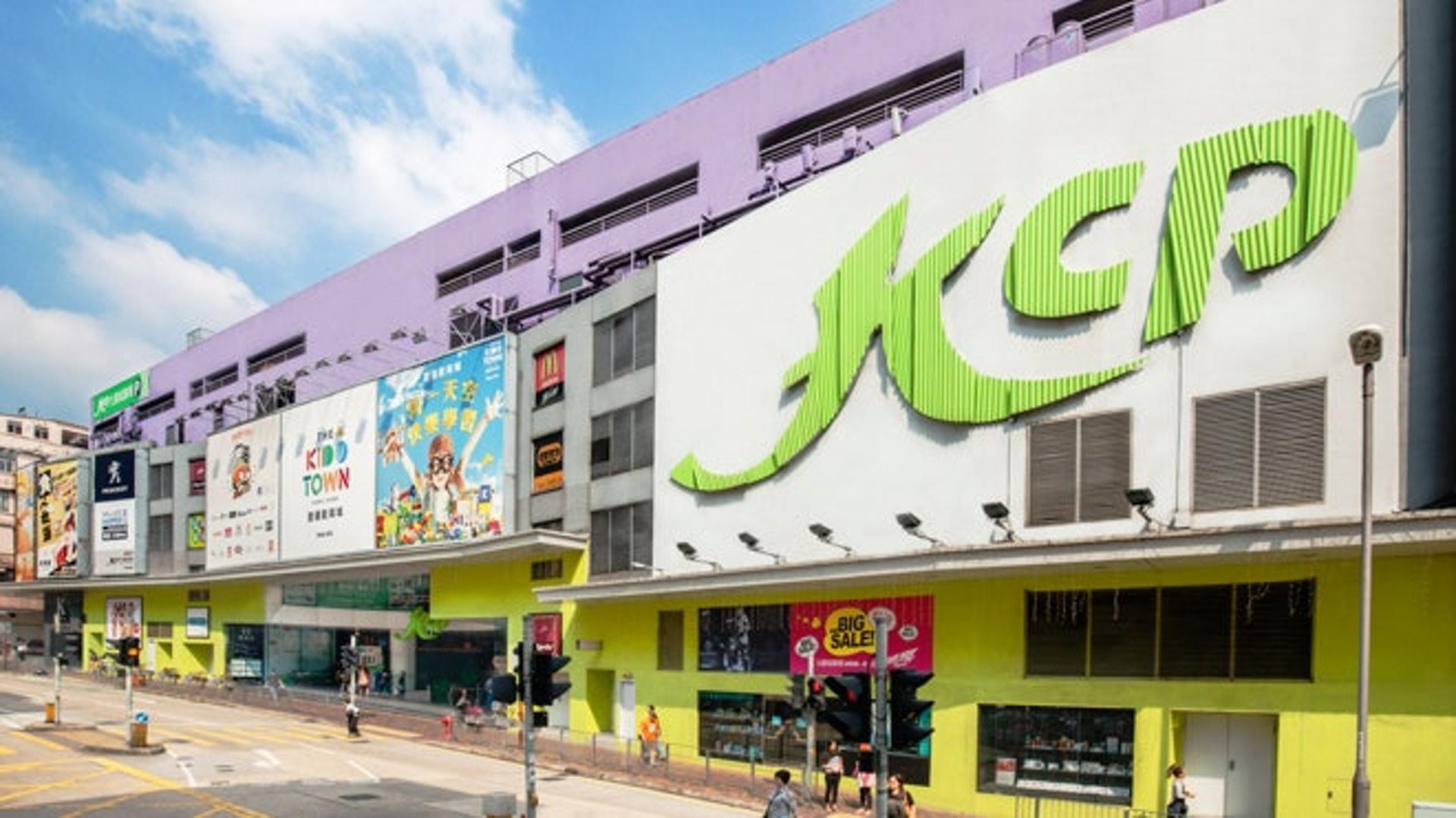 再一個地標消失! 九龍城廣場申重建2幢住宅大廈提供850個單位 香港01 ...