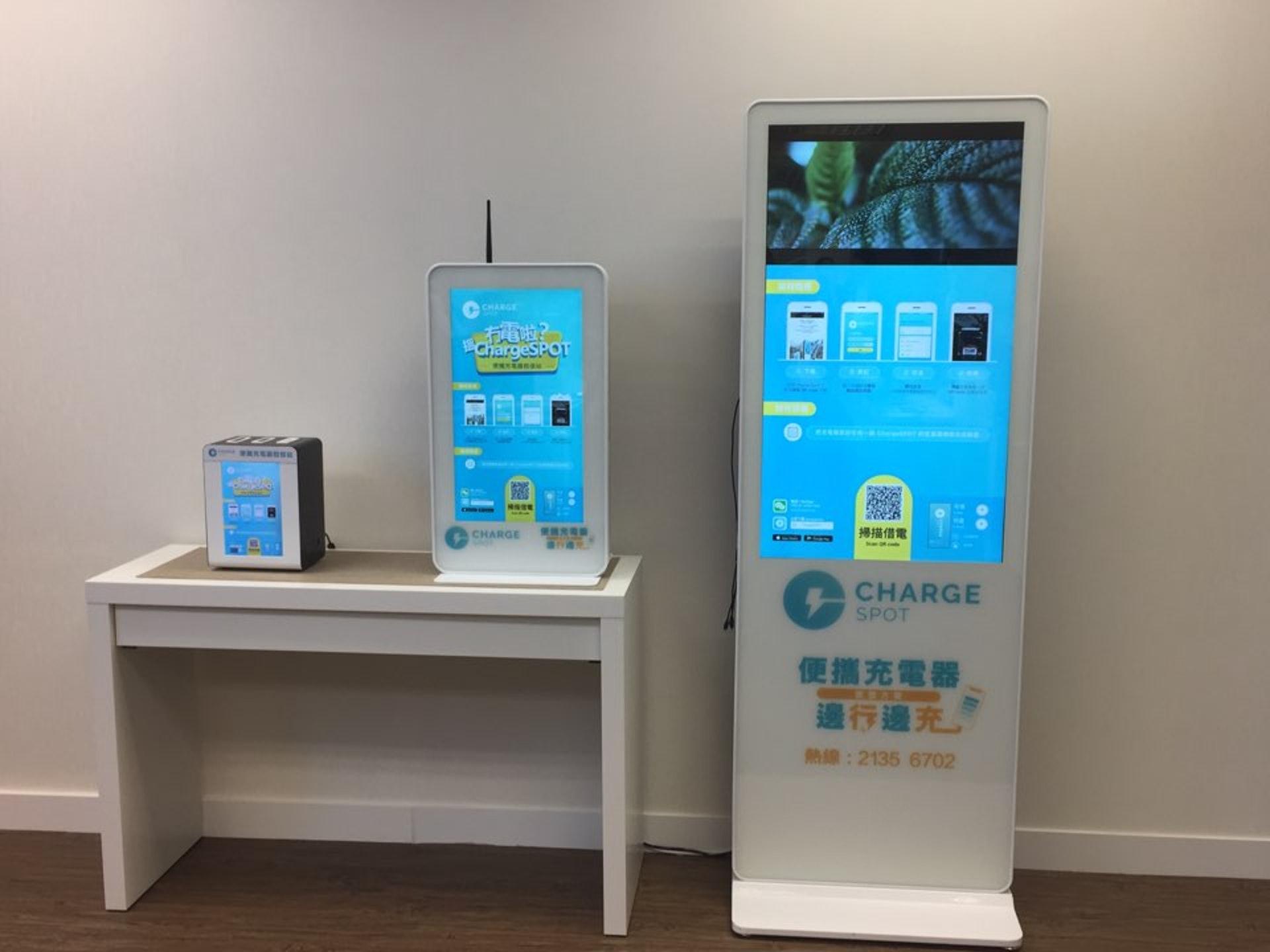 ChargeSpot 提供3款不同大小的租電機器,由左至右分設有3個、10個以及18個「尿袋」可供市民租用。(陳晶琦攝)