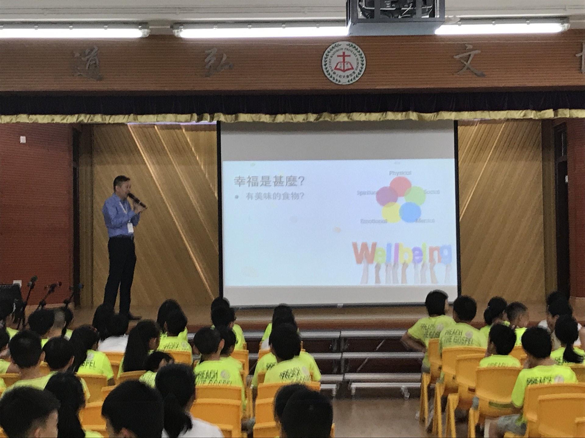 在開學禮期間,馮耀章以「幸福」為主題,給學生說故事。(鄺曉斌攝)