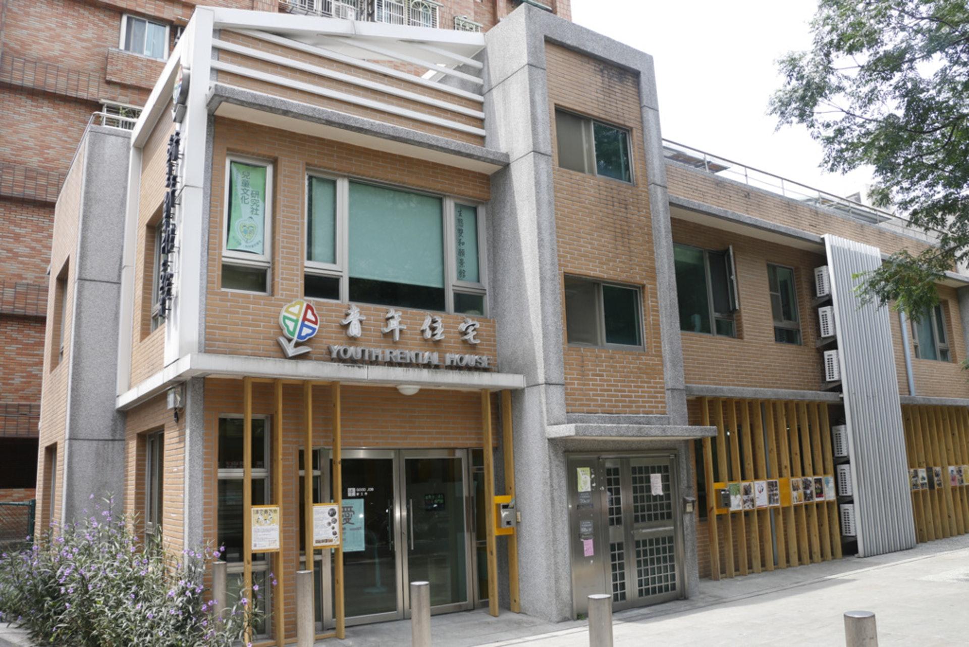 台灣正在摸索社會房屋的路上,而香港經驗更多但效率和執行力卻常引發質疑,圖為新北市永和國光青年住宅。(杜晉軒攝)