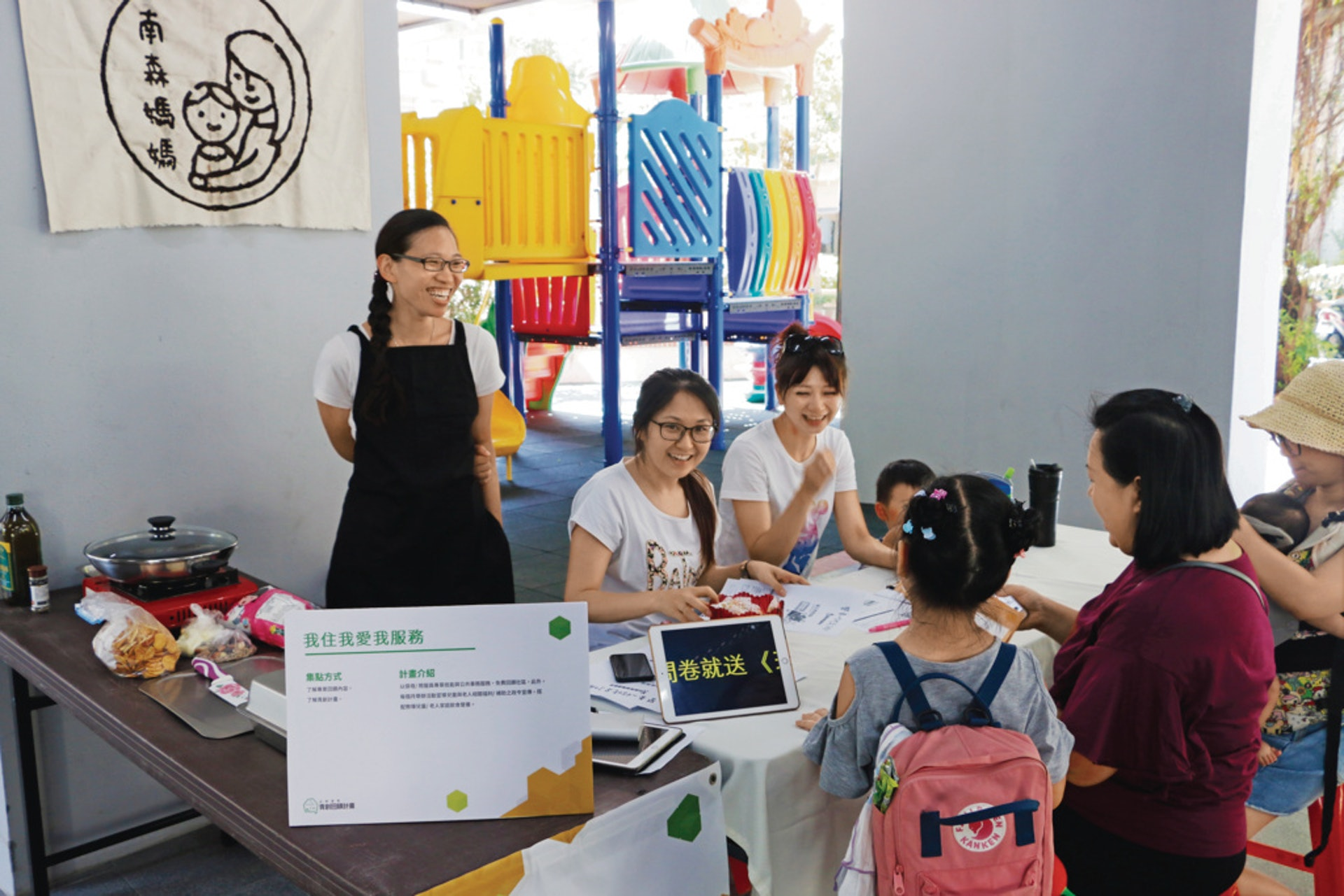 台北市政府舉行健康公宅青創計畫博覽會推廣青年居住政策,讓有能力且願意回饋社區的青年能優先選擇公宅單位。(杜晉軒攝)
