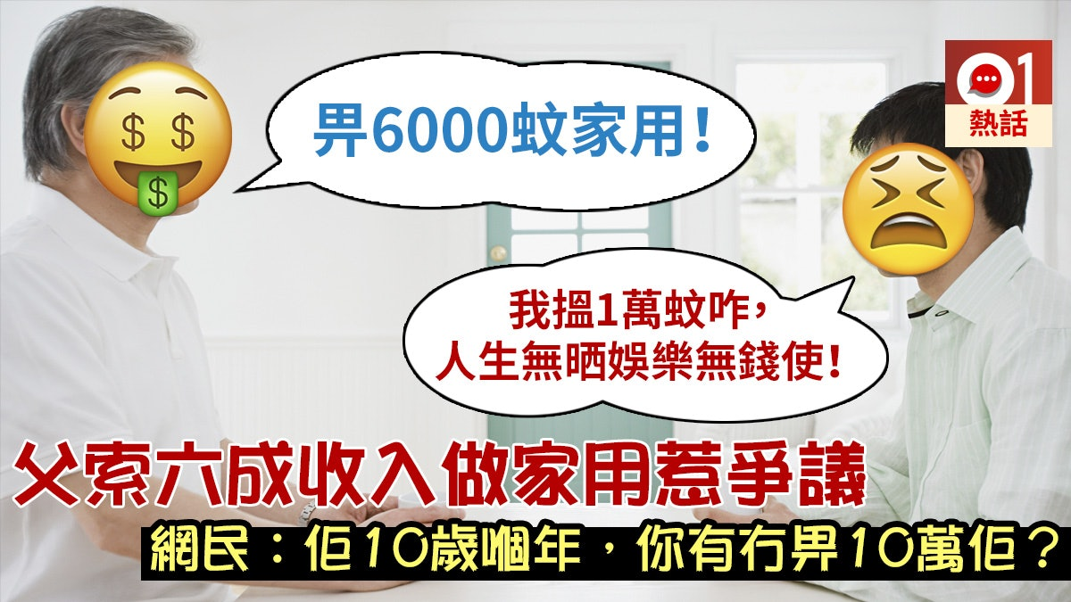 https://cdn.hk01.com/di/media/images/1841867/org/6cfd6b45cd9f50d8edf431edf4495c65.jpg/ycNzoufDN9NZVdy1tGwrY0q2XeLGEP9KjbJnE42yZxM?v=w1280r16_9