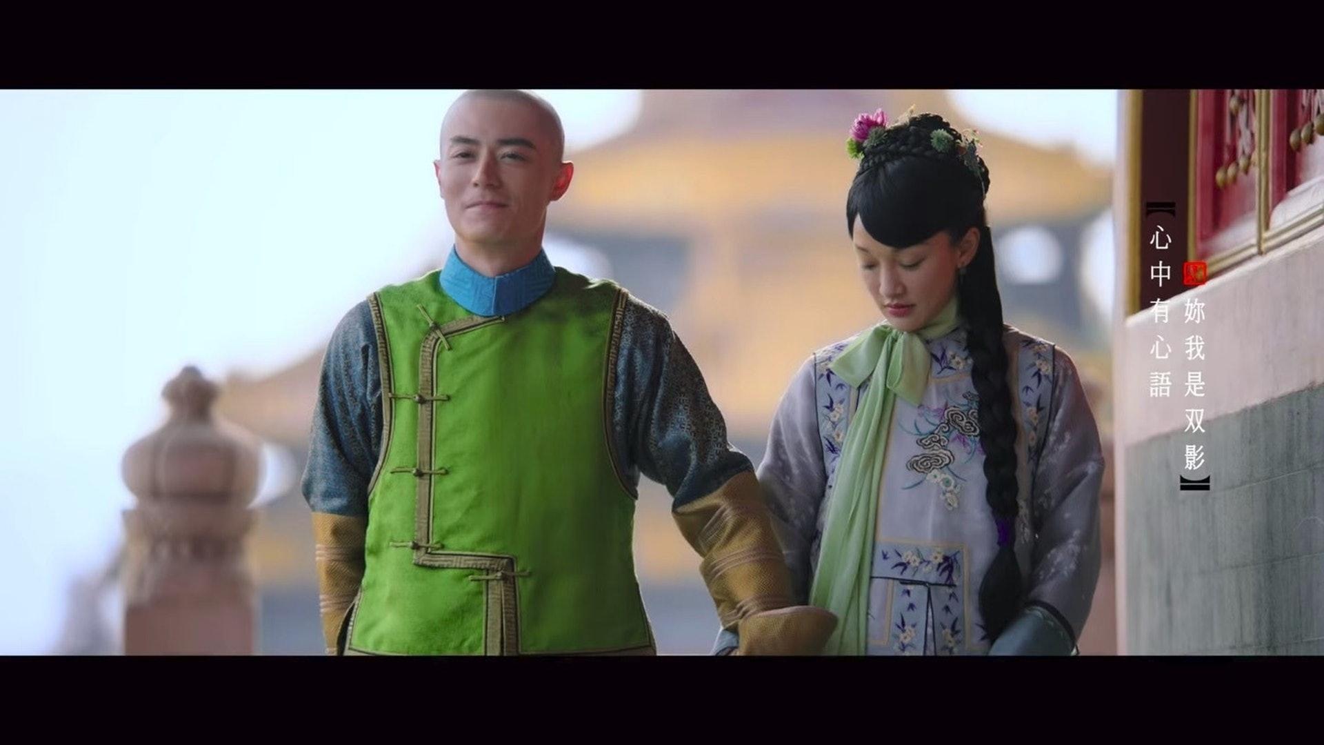 劇中繼皇后如懿(右)與還是皇子時的乾隆,曾是兩小無猜的小戀人。(網上影片截圖)