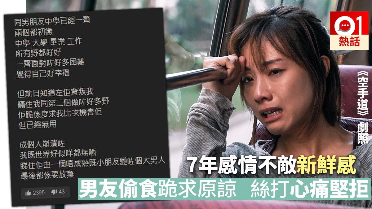 https://cdn.hk01.com/di/media/images/1853920/org/4d210157ae446cb2665a2c782ea2fcc4.jpg/4xSn7SV7pSSk7r33vJfwBXBwrYw0WrmwRBxI2kQcSNo?v=w1280r16_9