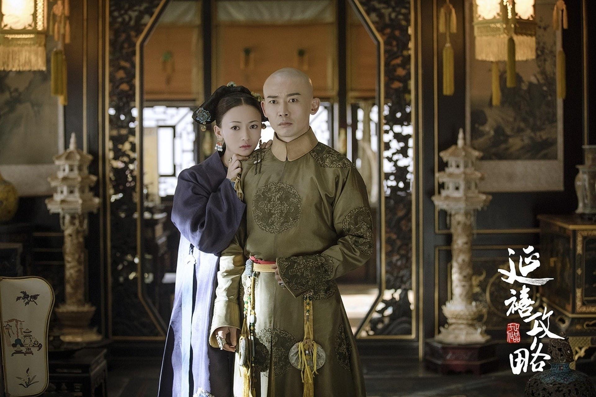 時下宮廷劇如《延禧攻略》,多敘述女主角如何贏到最後成為後宮之主。(微博「延禧攻略」劇照)