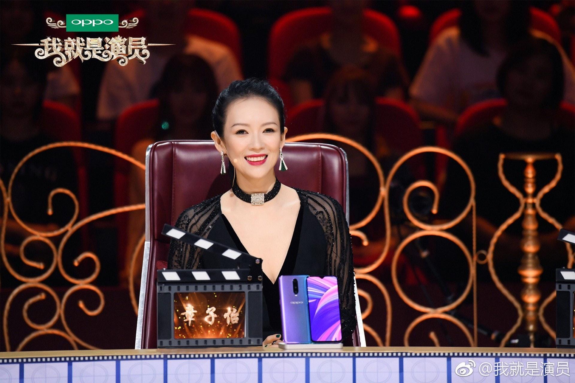 章子怡讚張鈞甯非常非常投入表演。(網上圖片)