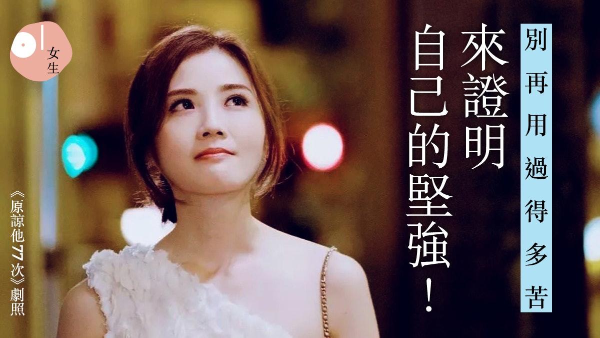 Image result for 玻璃心)香港女