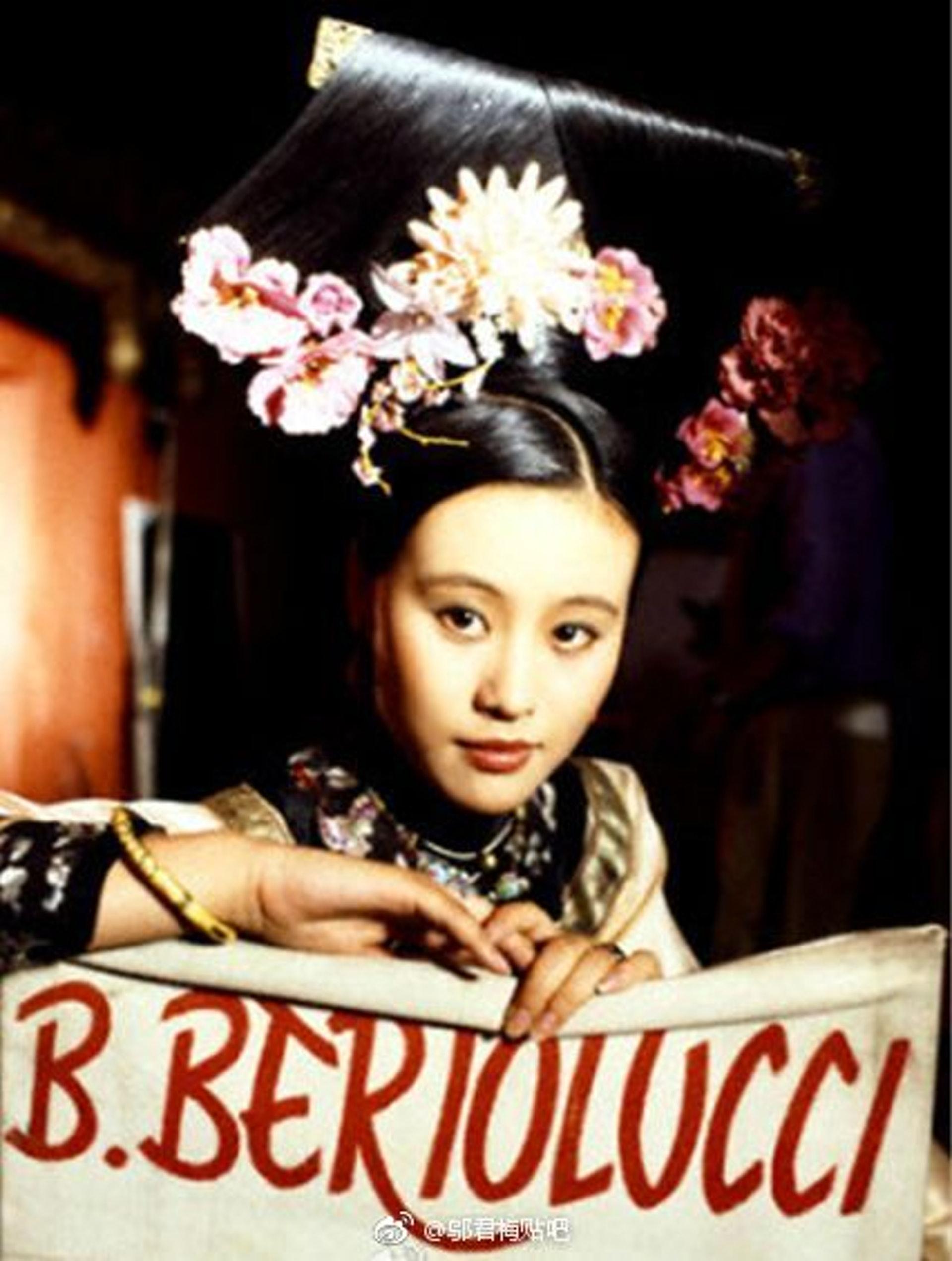 鄔君梅憑《末代皇帝》成功打響國際知名度。(《末代皇帝》劇照)