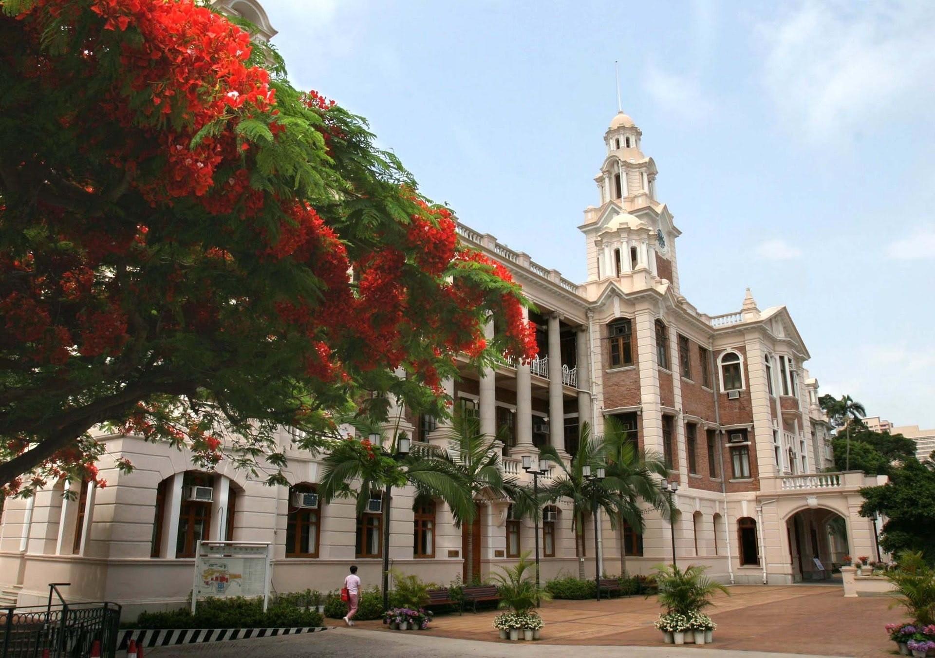 香港大學獲麼地爵士認捐十五萬元興建費用。(香港大學網頁)