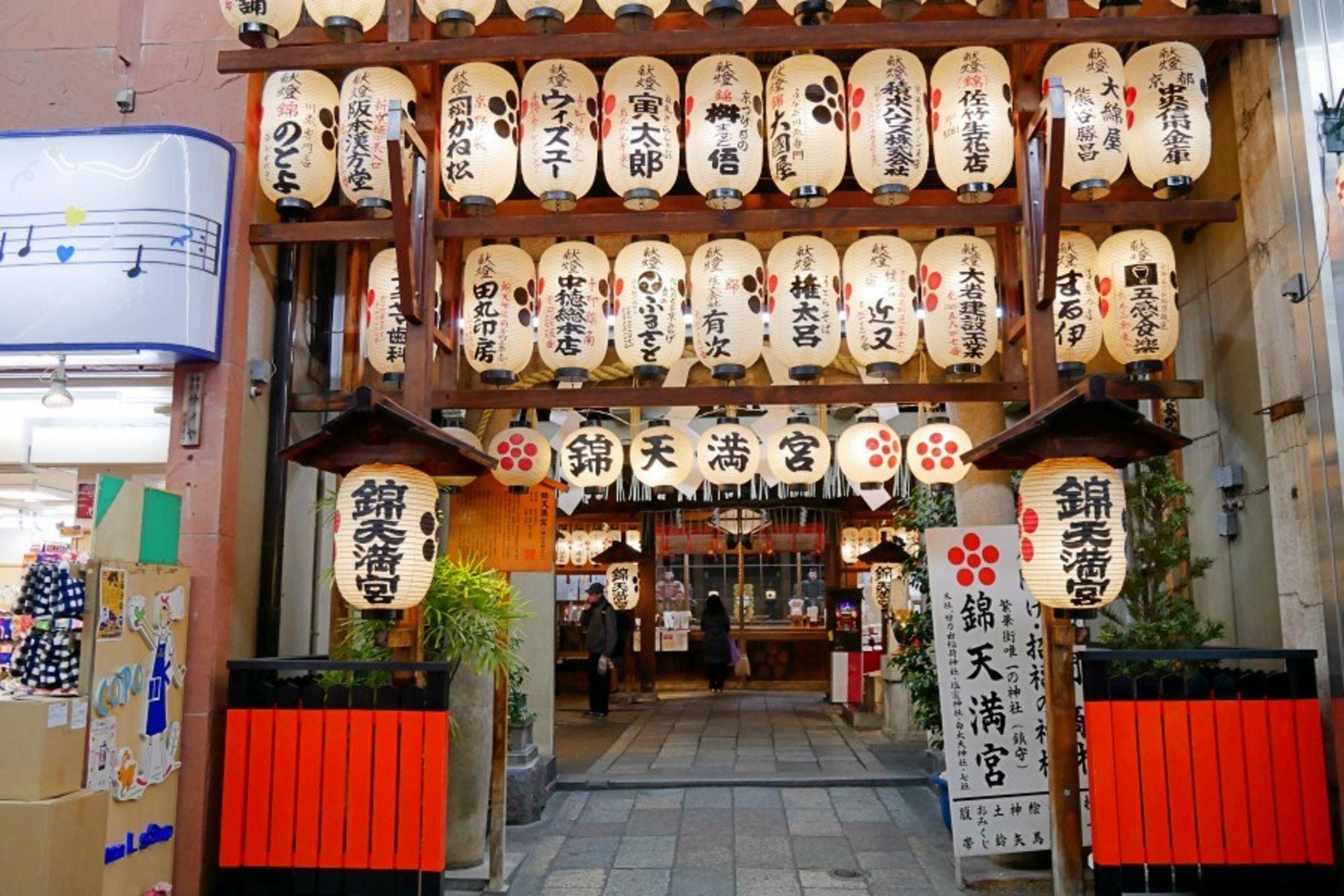 在錦市場附近有錦天滿宮,錦天滿宮是個為求學問和知識的神社,雖然不大但到訪的人卻眾多。(KKday)