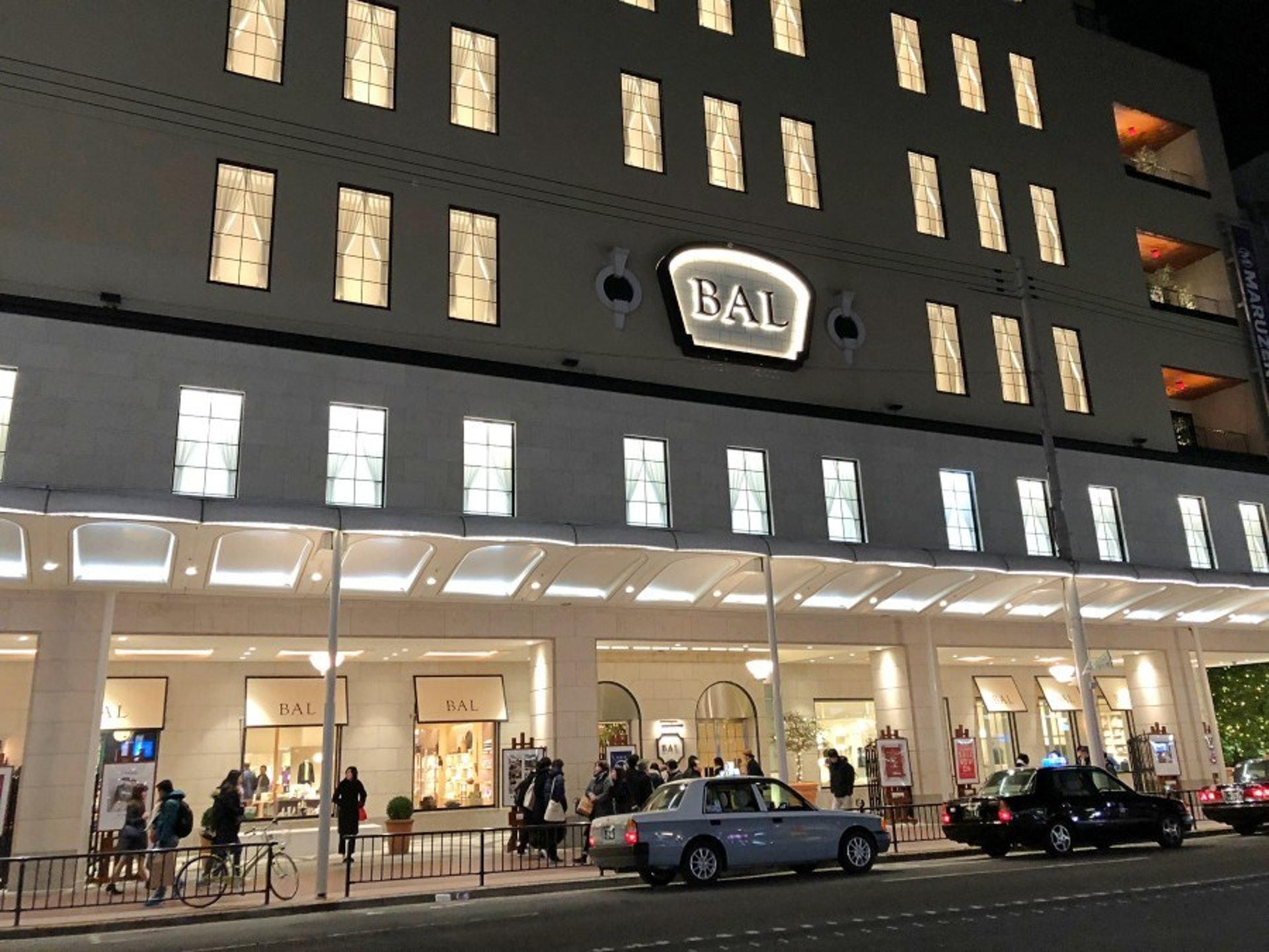 京都BAL於2015年重新開幕,告別了以往舊式商業大樓的形象,轉型成為極時尚的百貨公司!(KKday)