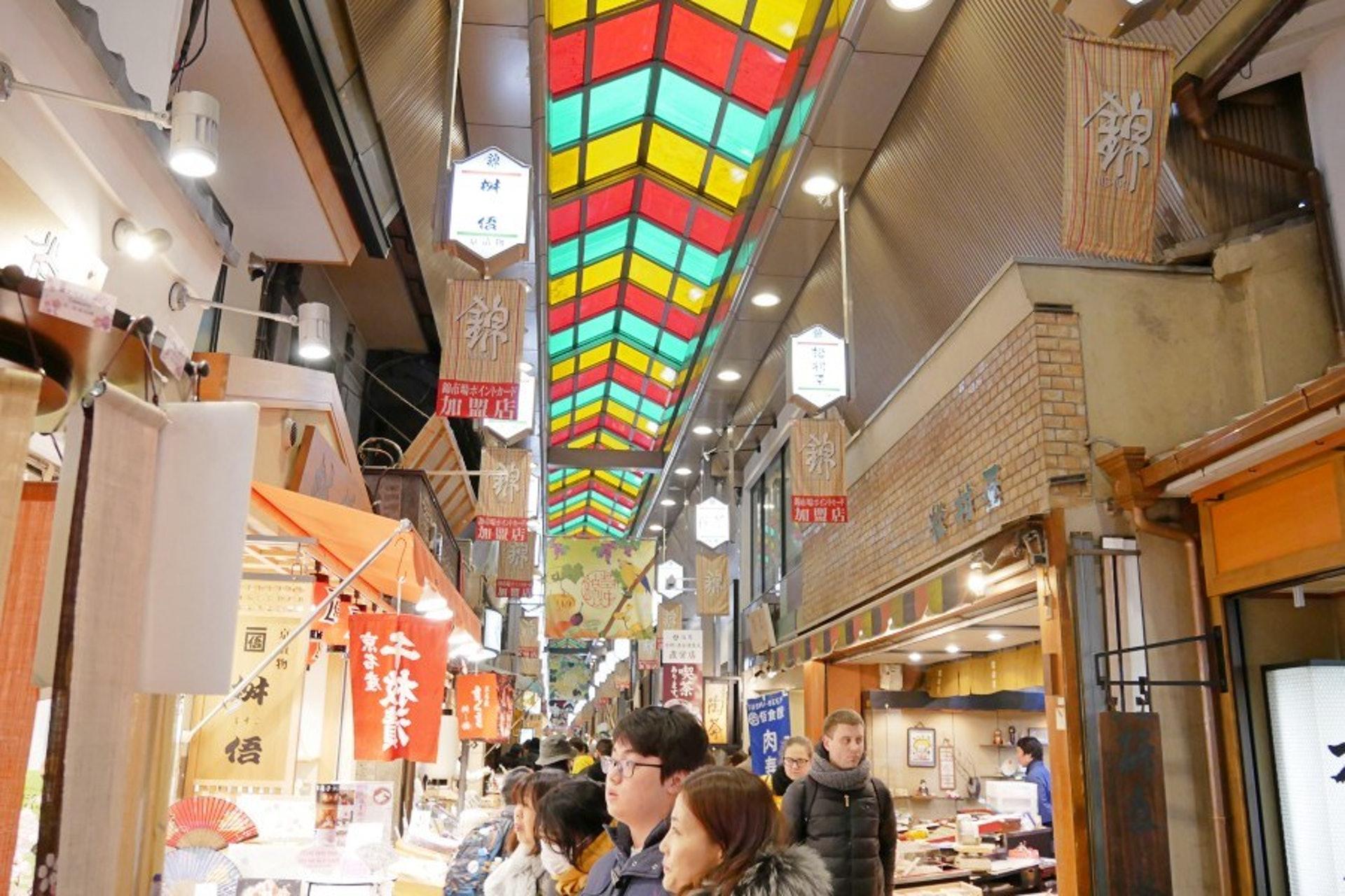 東京有築地市場,大阪有黑門市場,京都就有錦市場!(KKday)