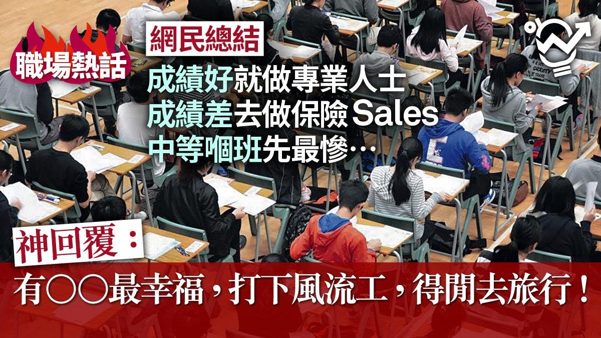 https://cdn.hk01.com/di/media/images/1931822/org/c3ca054a5c2076424867123ce0d51ee4.jpg/BqAgr-I576ybeFcbSXwAizLslxTvozhILw8bnS8PG50?v=w1280r16_9