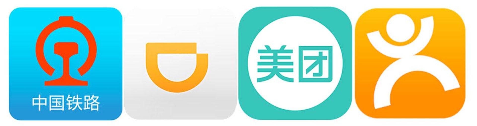 WeChat Pay 的跨境支付為分階段推行的新服務,目前只有少量商戶的 App 支援,分別為《高鐵12306》、《滴滴出行》、《美團》與《大眾點評》。