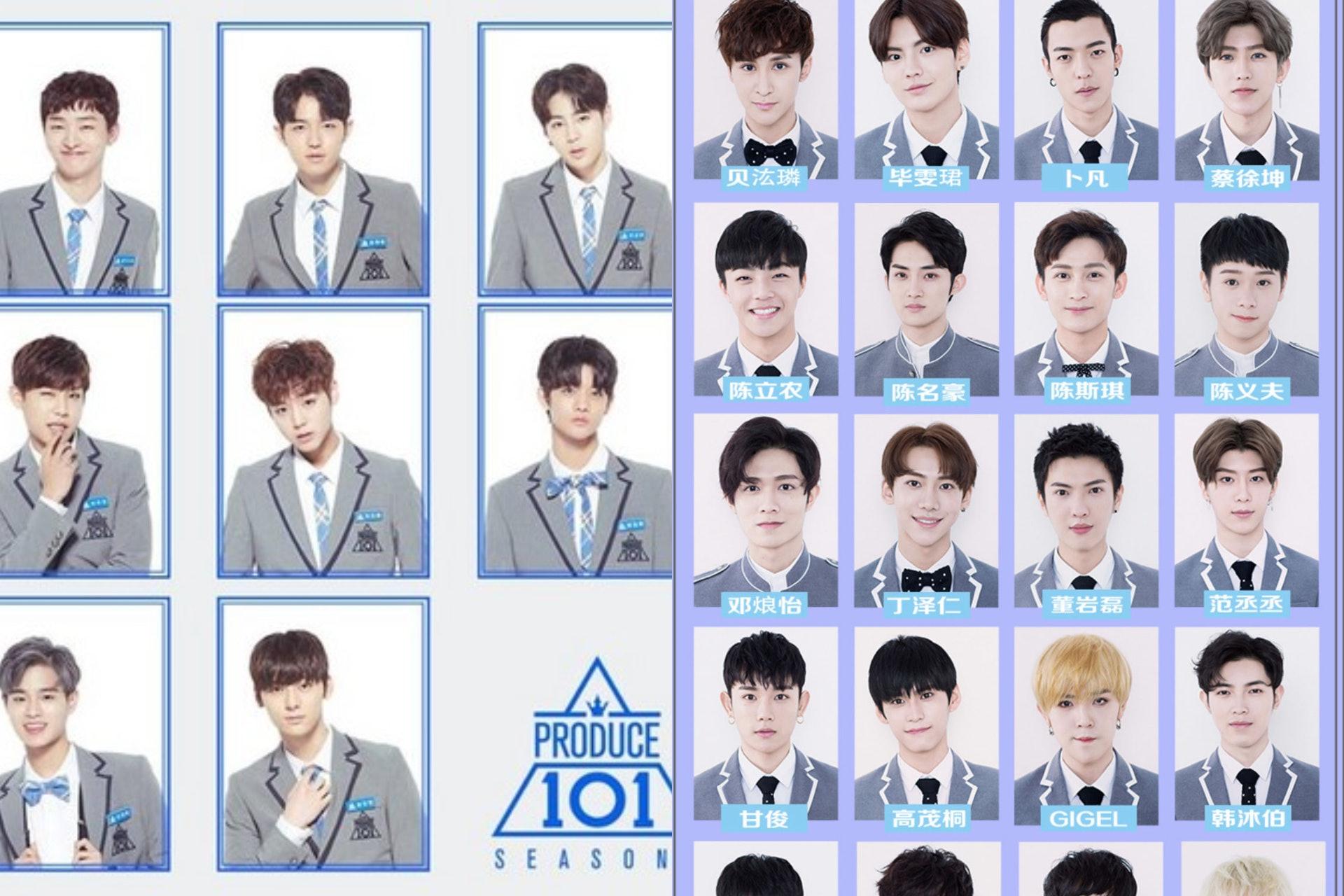 中國綜藝節目《偶像練習生》被指抄襲韓國的《Produce101》。左為《Produce 101》,右為《偶像練習生》,節目參與者同樣身著校服。(網絡圖片)