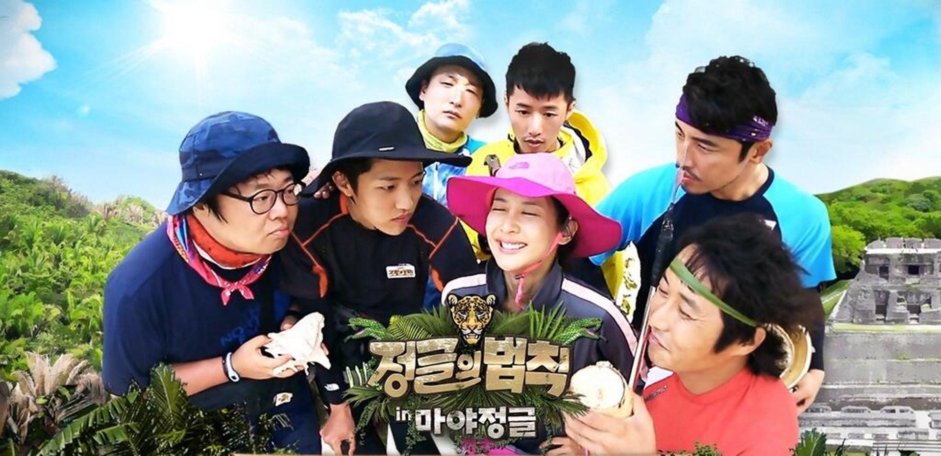 報道指,韓國綜藝節目《叢林的法則》被中國抄襲。(網絡圖片)