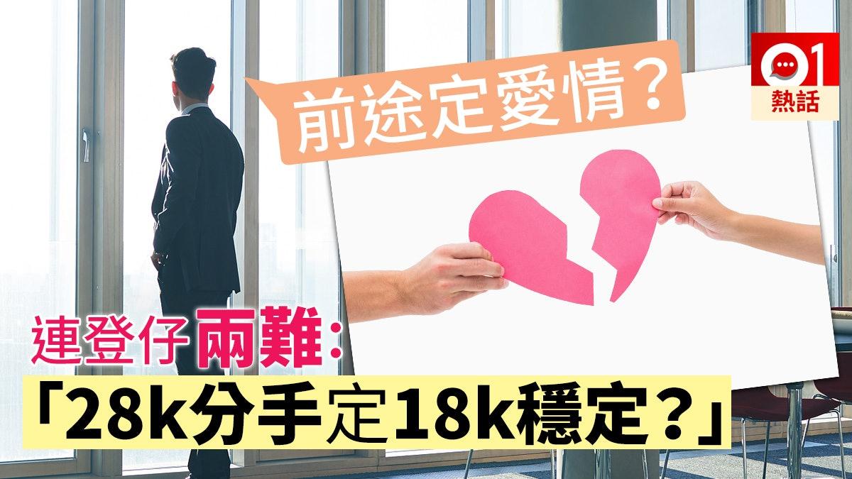 https://cdn.hk01.com/di/media/images/1960186/org/0867cccefc0250395dbbbc61162c96ca.jpg/48BshUO6Pfht6TqKQD5YKybue70CLmJDuffQd7n30Hc?v=w1280r16_9