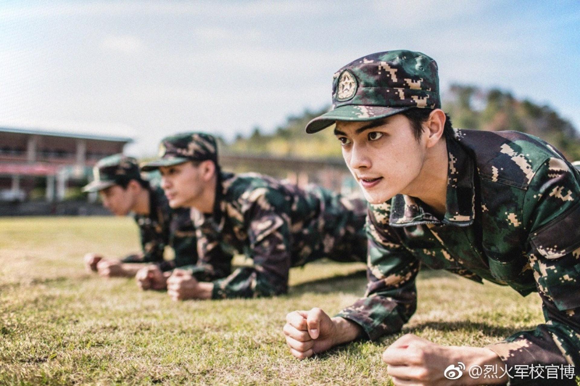 《烈火軍校》(官方微博圖片)